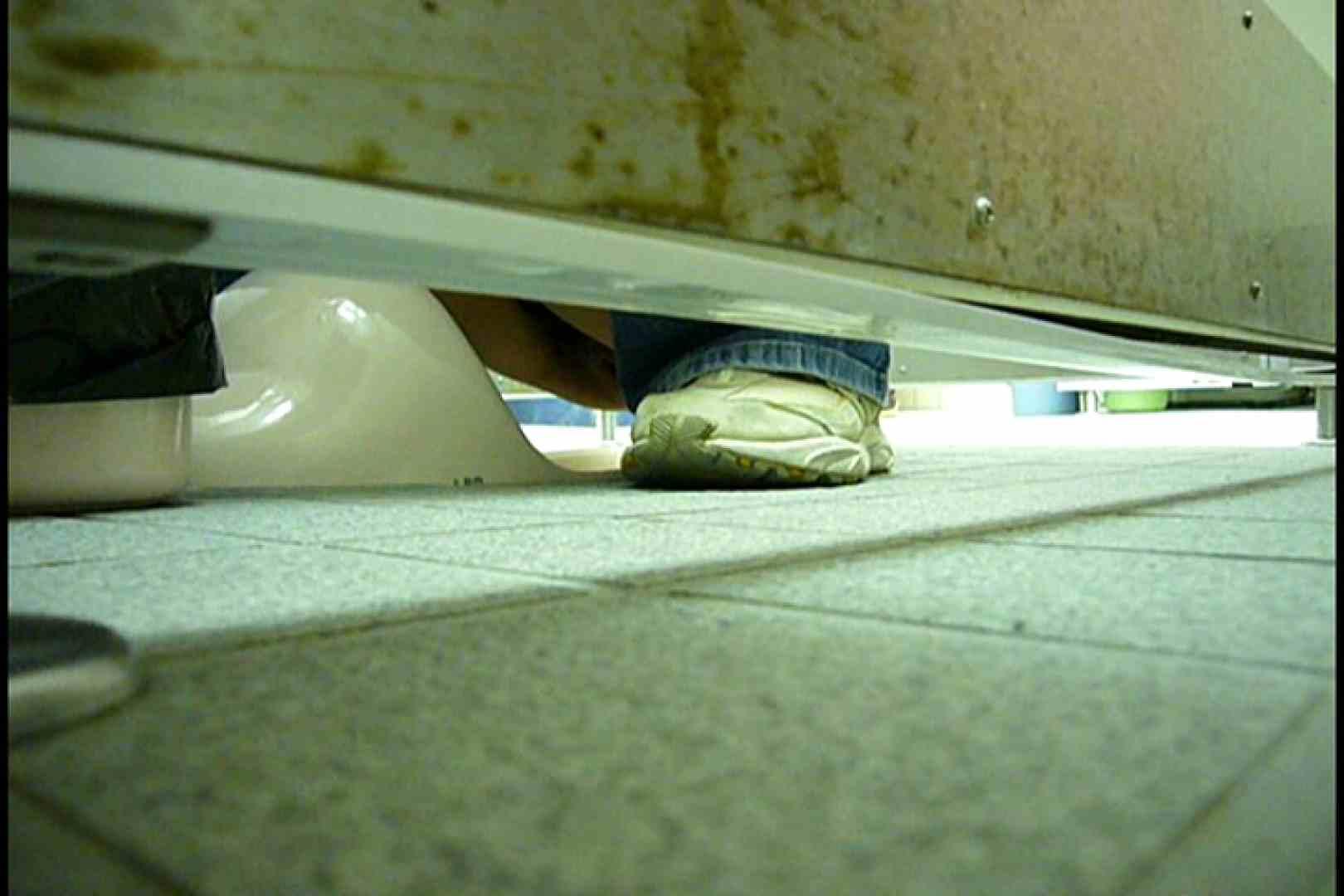 洗面所固定カメラ撮影 オムニバスNol.1 洗面所   OLのボディ  109PIX 99