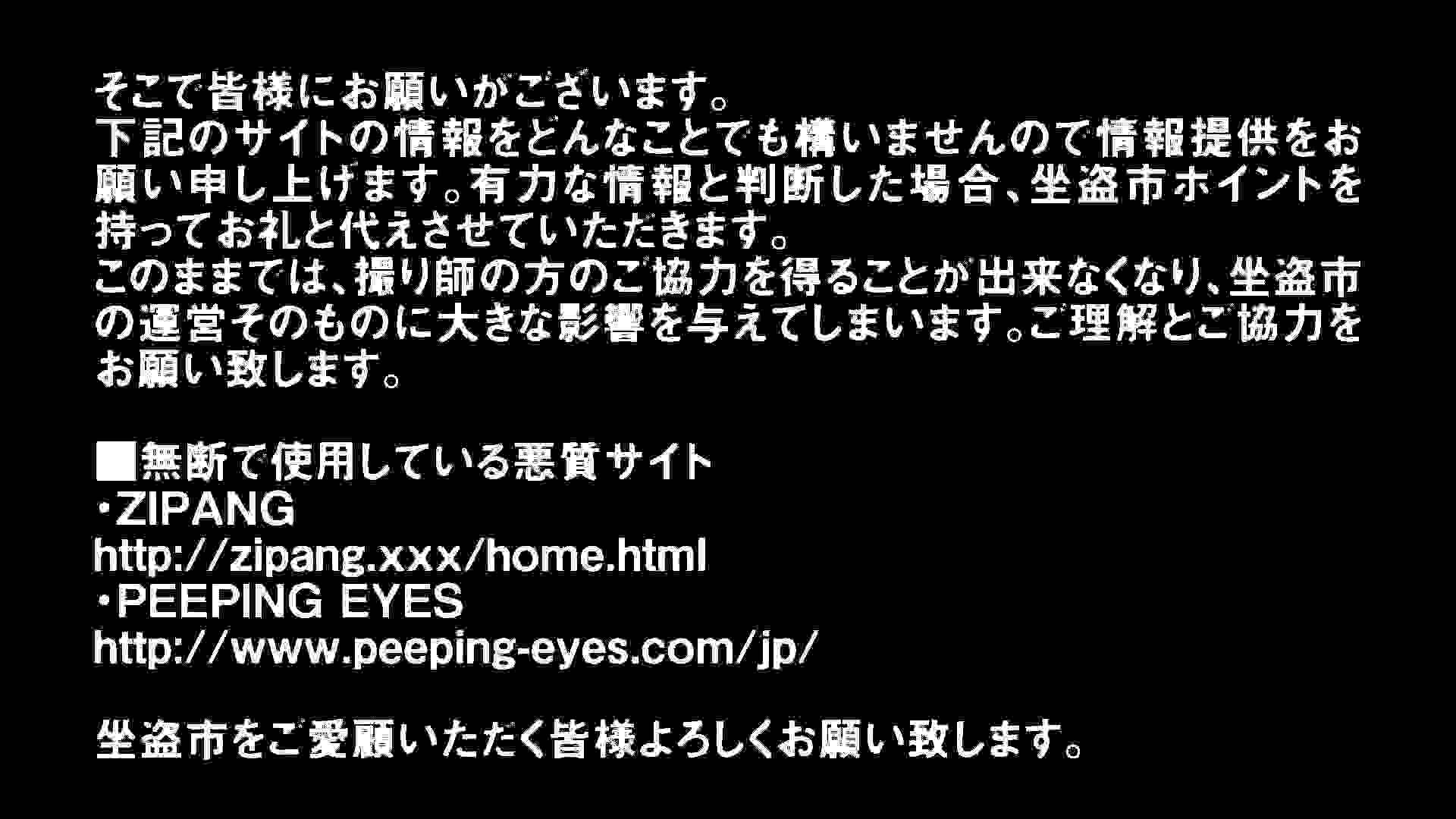 阿国ちゃんの「和式洋式七変化」No.8 和式   洗面所  53PIX 1