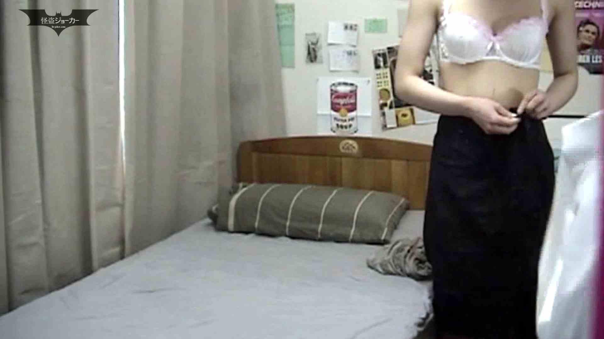 素人女良を部屋に連れ込み隠し撮りSEX!! その⑩ 体操教室の先生 しおり 素人流出 | リアルSEX  51PIX 11