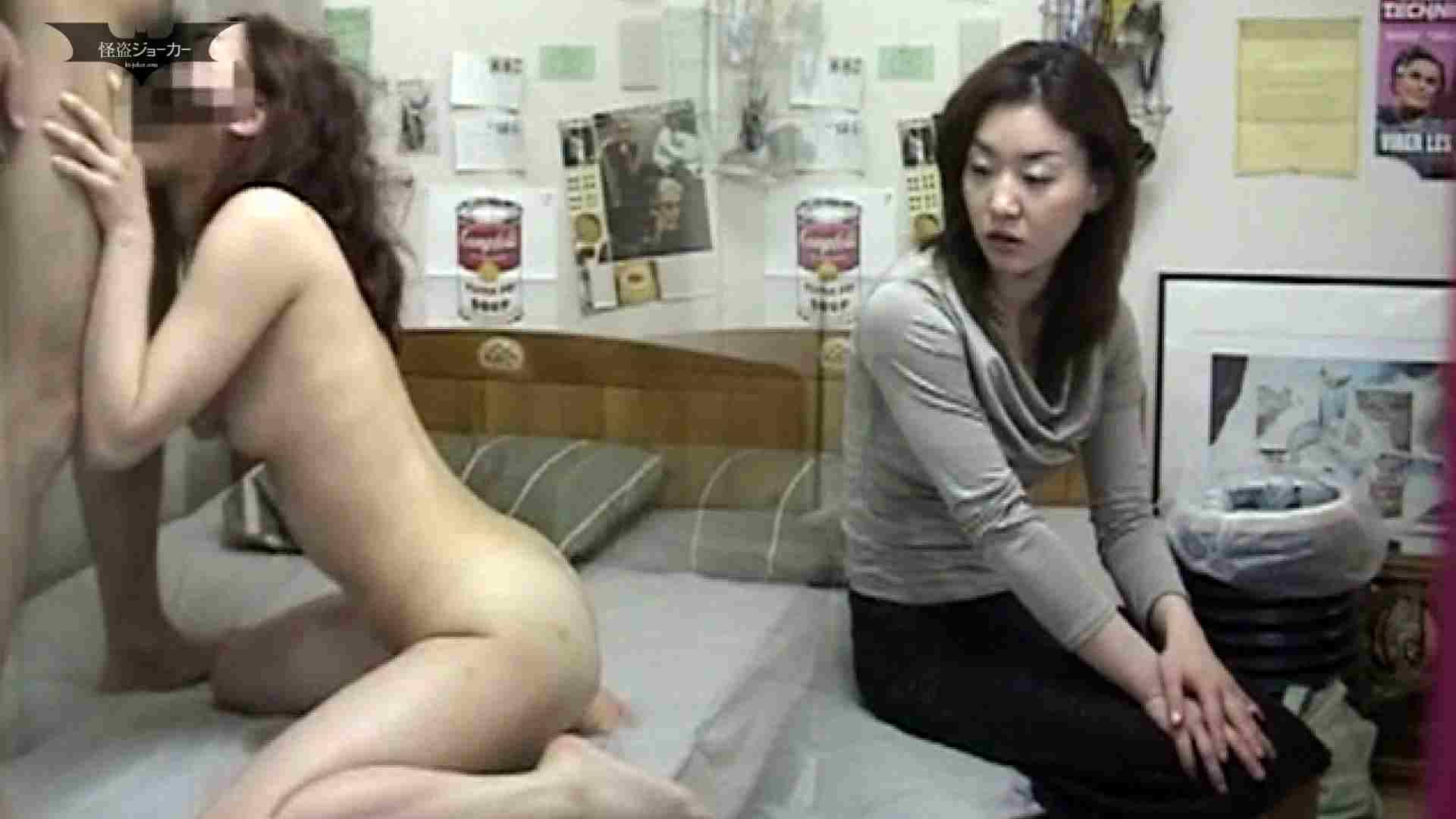 素人女良を部屋に連れ込み隠し撮りSEX!! その⑩ 体操教室の先生 しおり 素人流出 | リアルSEX  51PIX 13