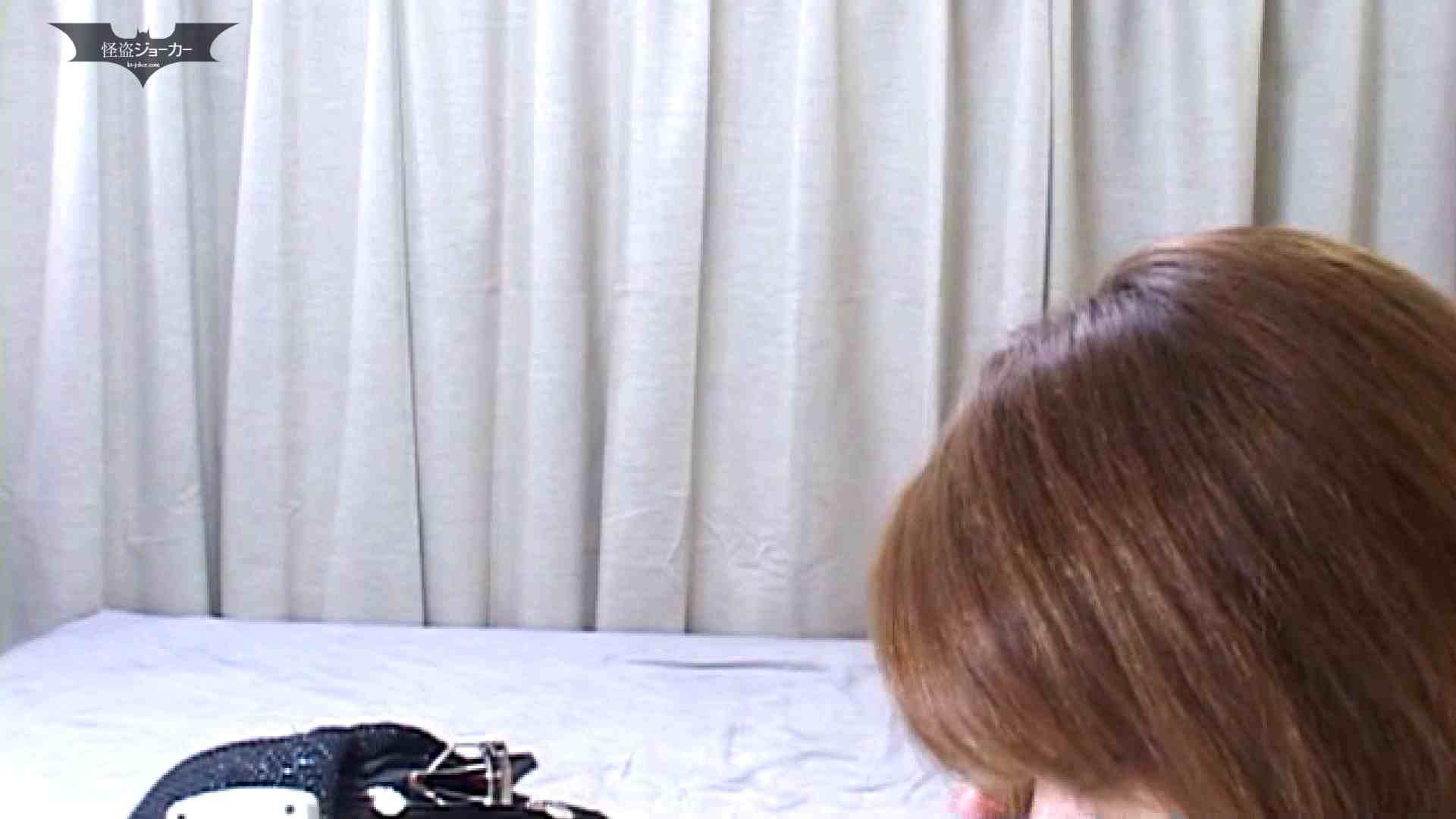 素人女良を部屋に連れ込み隠し撮りSEX!! その27 幼馴染みの女の子 まお 素人流出 | リアルSEX  66PIX 11
