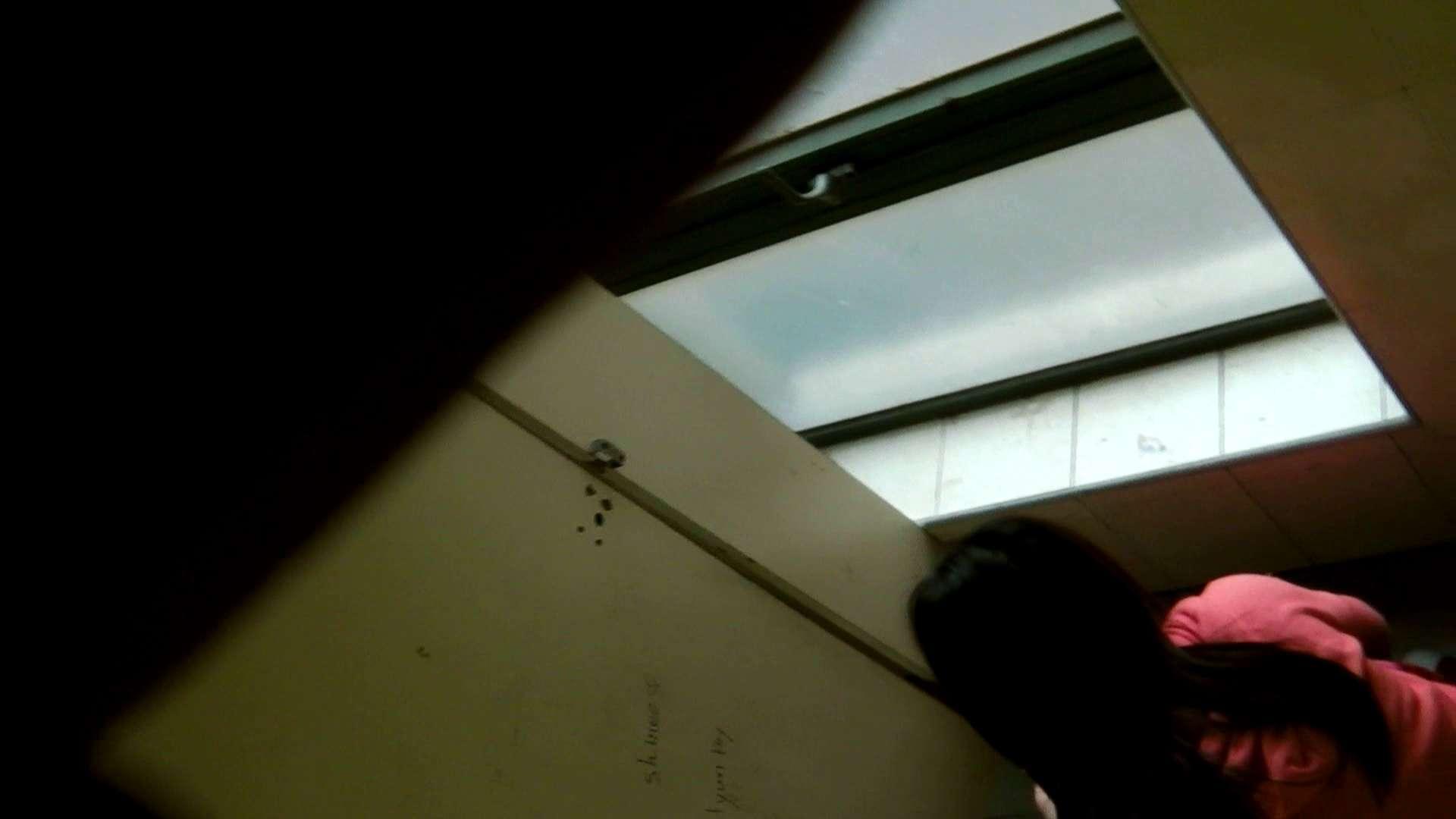 世界の射窓から ステーション編 vol.10 OLのボディ  82PIX 62