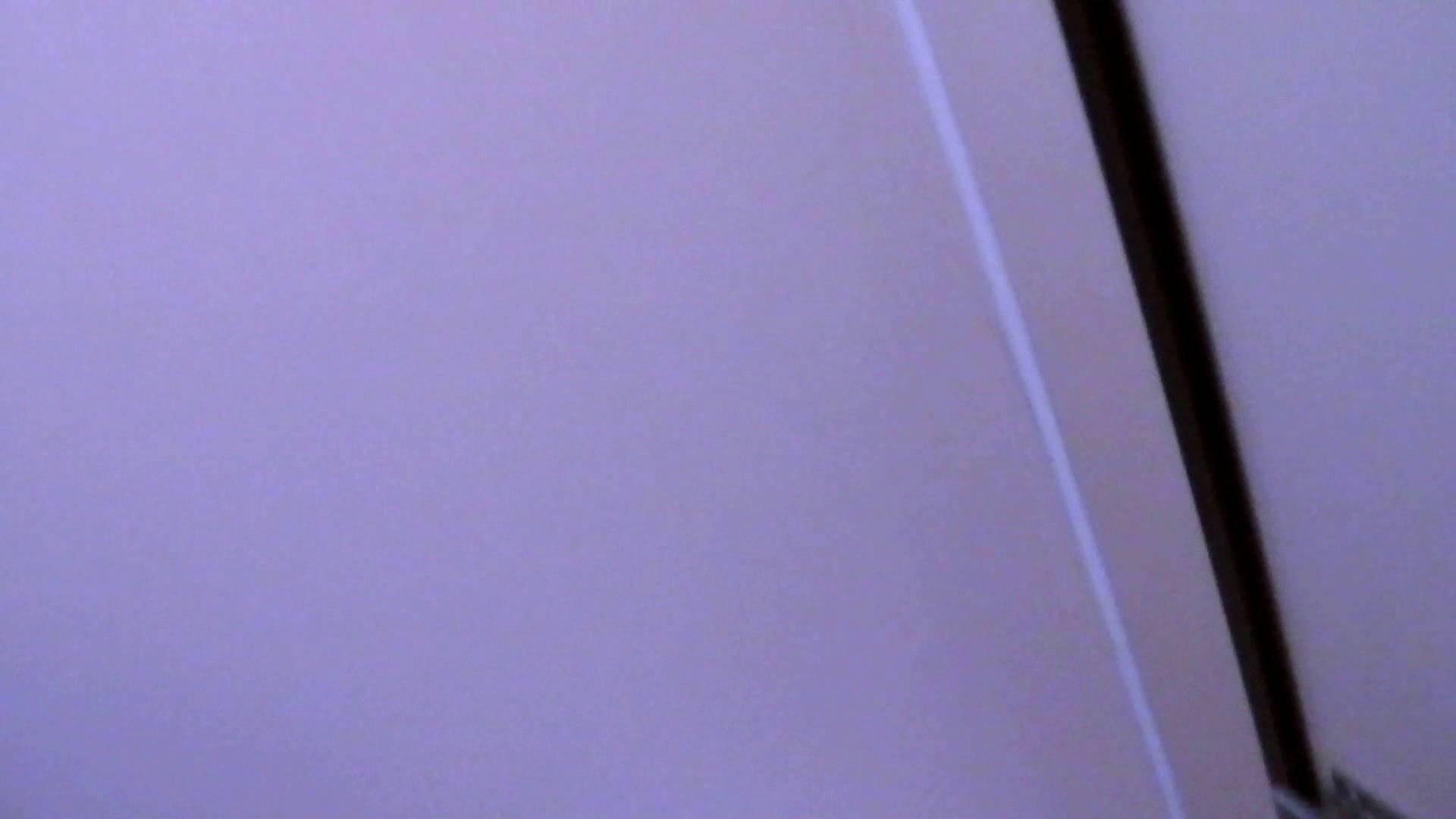 世界の射窓から ステーション編 vol.11 OLのボディ | 0  48PIX 5