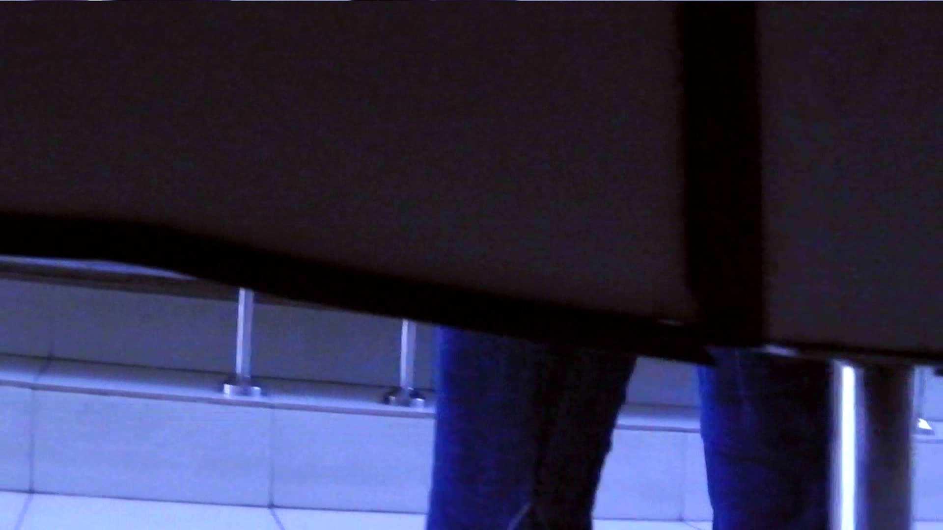 世界の射窓から ステーション編 vol.11 OLのボディ | 0  48PIX 21