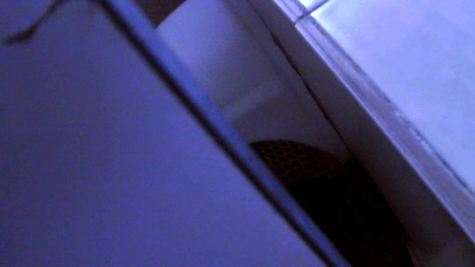 世界の射窓から ステーション編 vol.11 OLのボディ | 0  48PIX 25