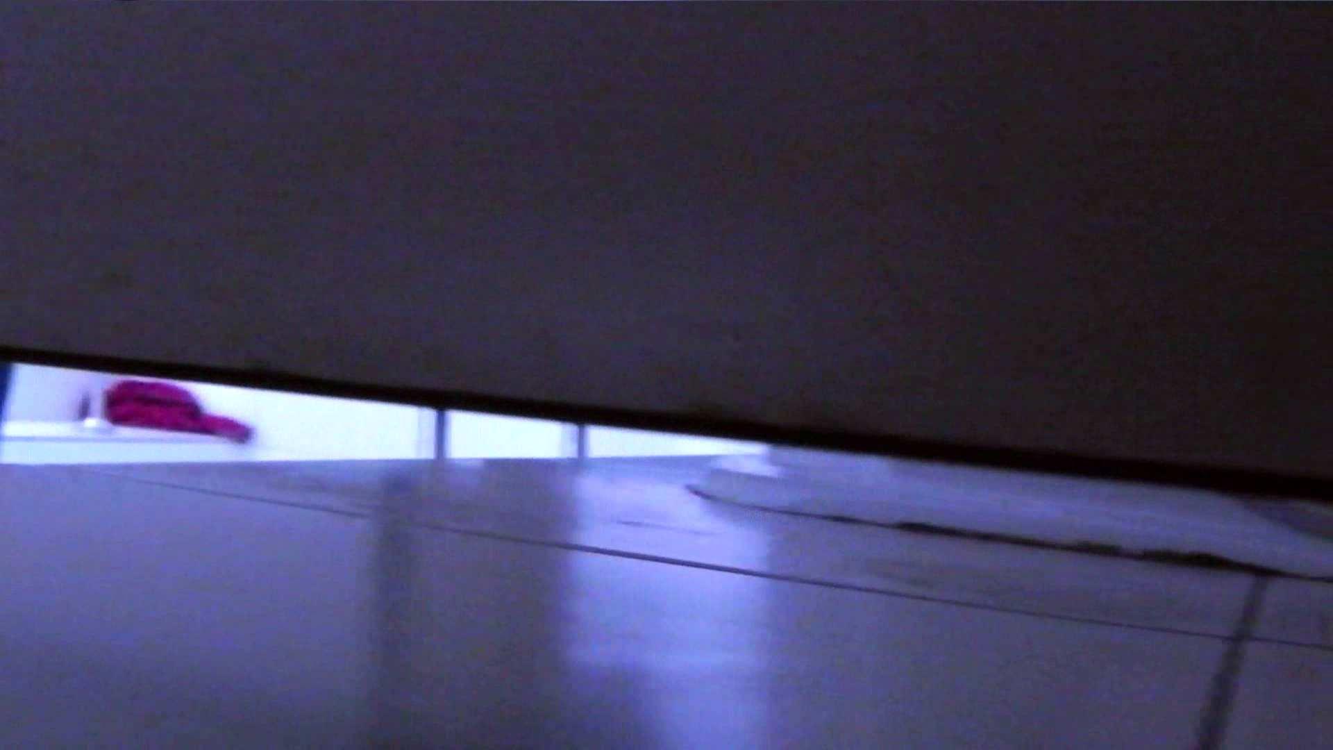 世界の射窓から ステーション編 vol.11 OLのボディ | 0  48PIX 29