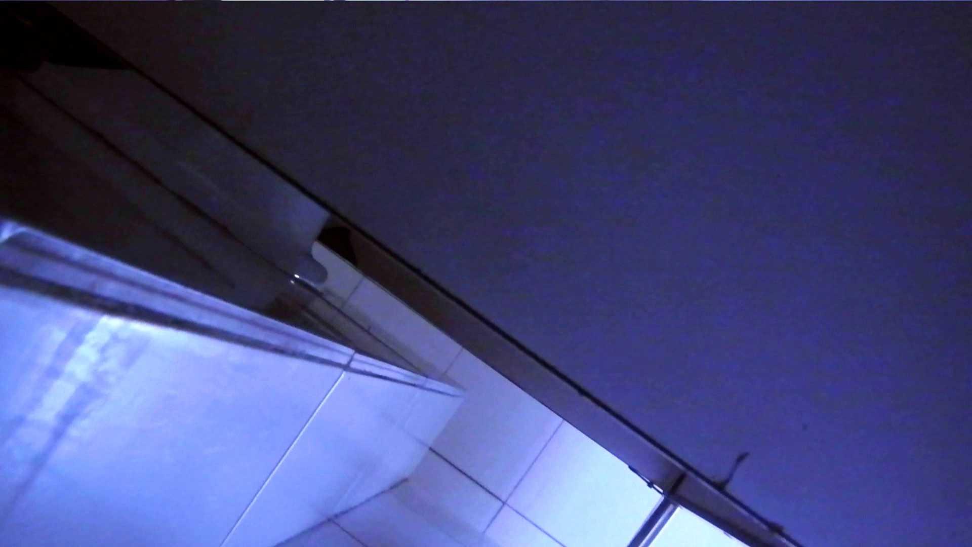 世界の射窓から ステーション編 vol.11 OLのボディ | 0  48PIX 31