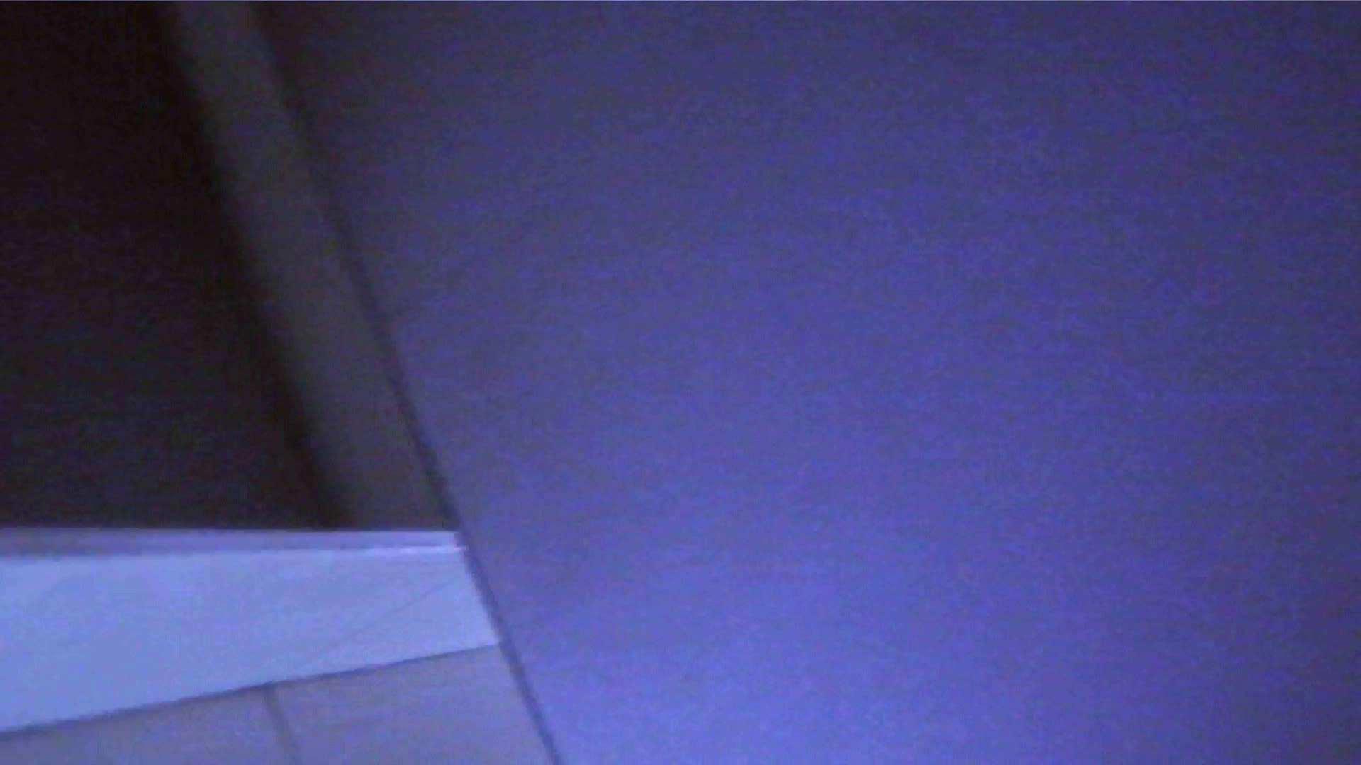 世界の射窓から ステーション編 vol.11 OLのボディ | 0  48PIX 35