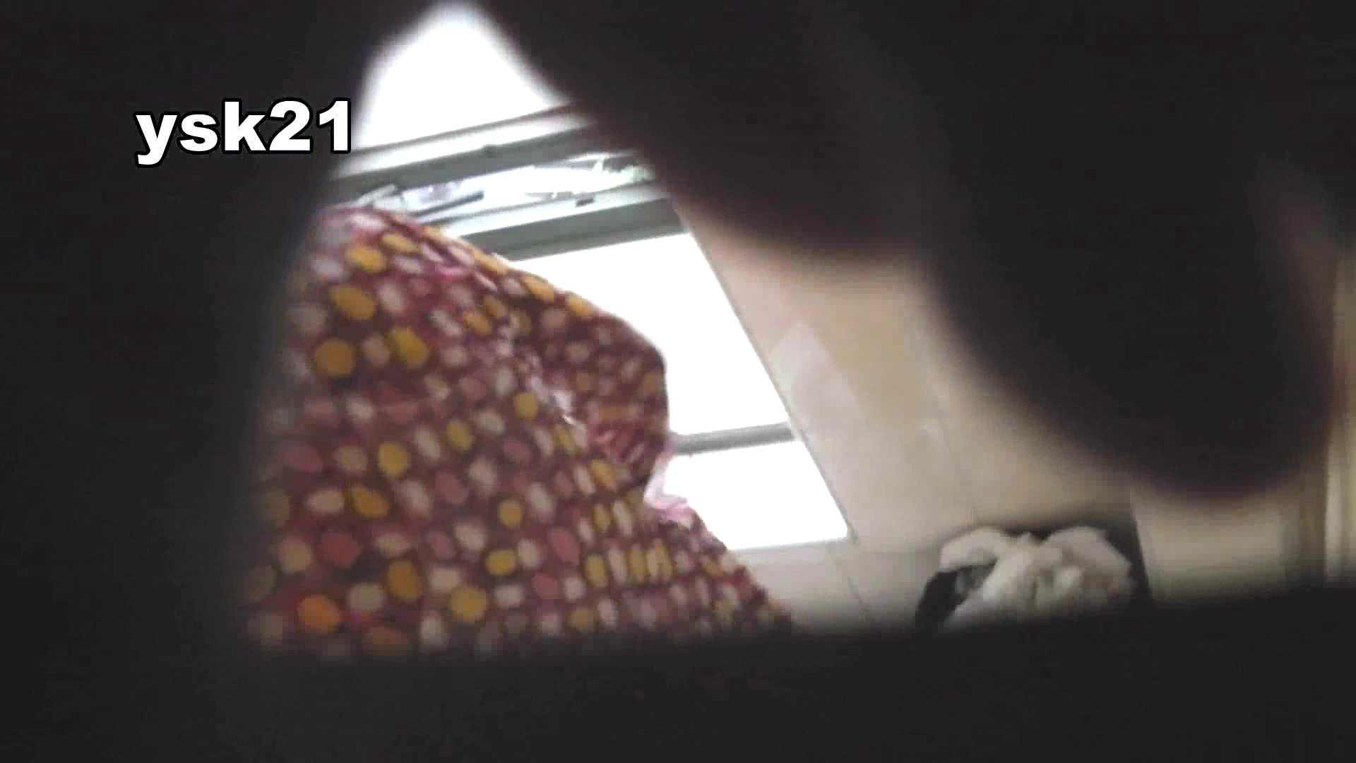 世界の射窓から ステーション編 vol.21 OLのボディ | 0  90PIX 17