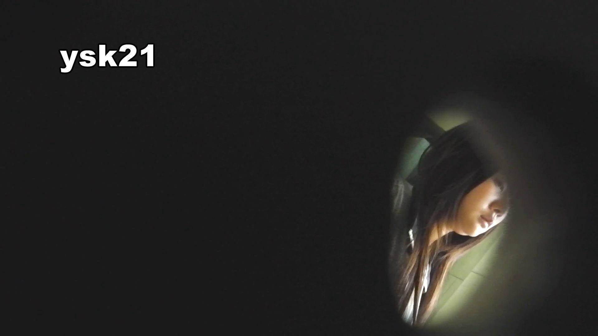 世界の射窓から ステーション編 vol.21 OLのボディ | 0  90PIX 19