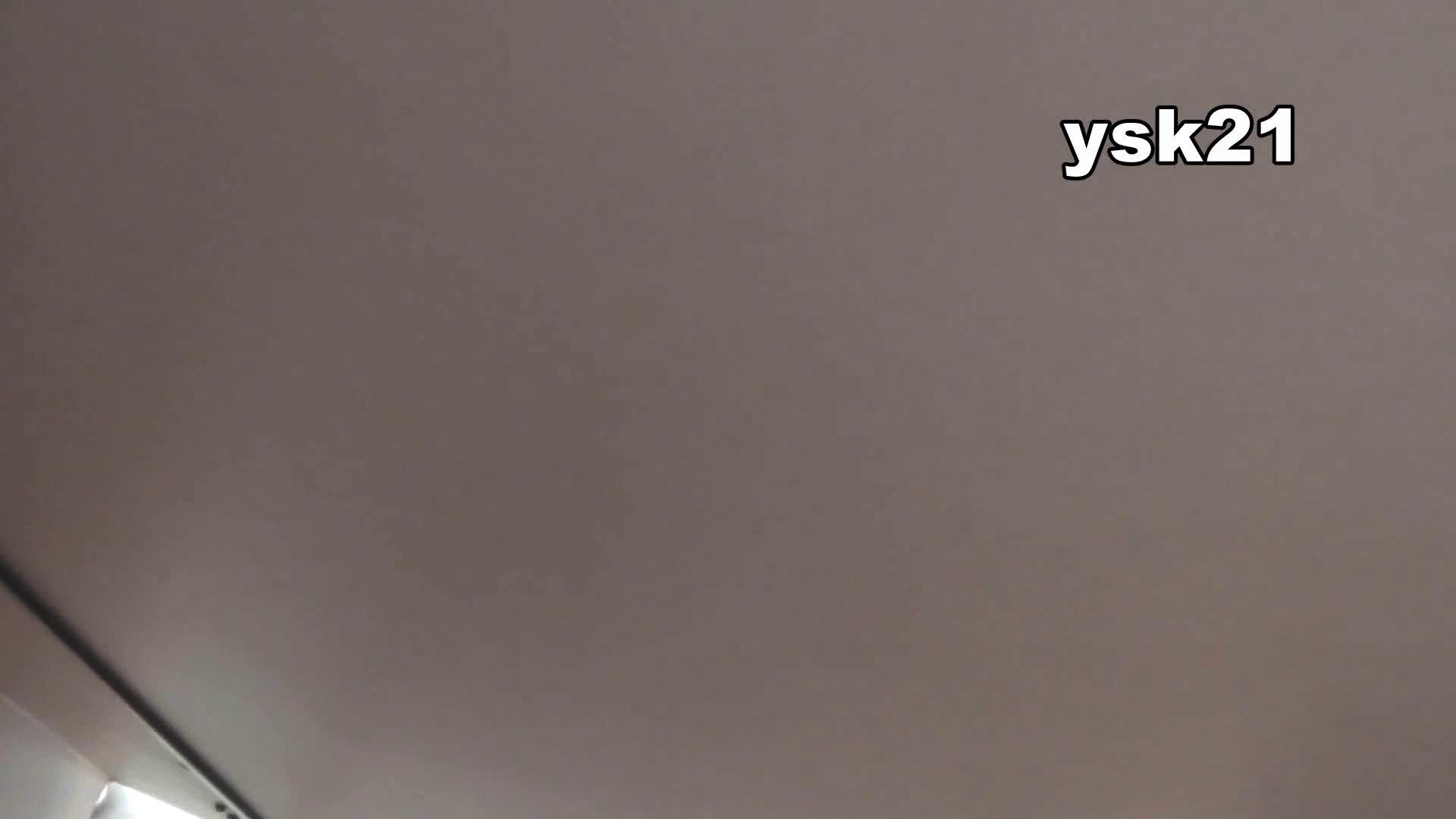 世界の射窓から ステーション編 vol.21 OLのボディ | 0  90PIX 33