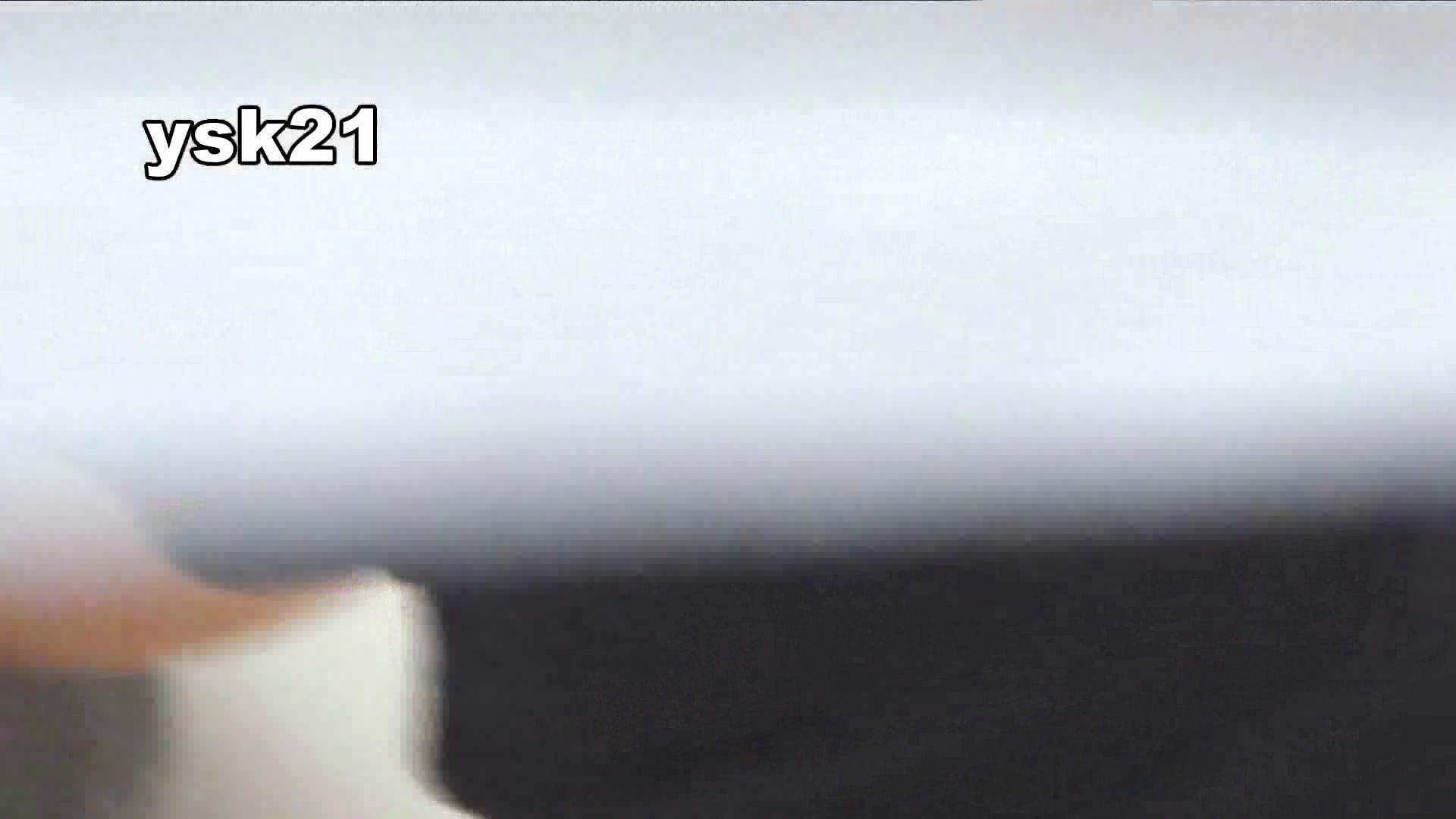 世界の射窓から ステーション編 vol.21 OLのボディ | 0  90PIX 39
