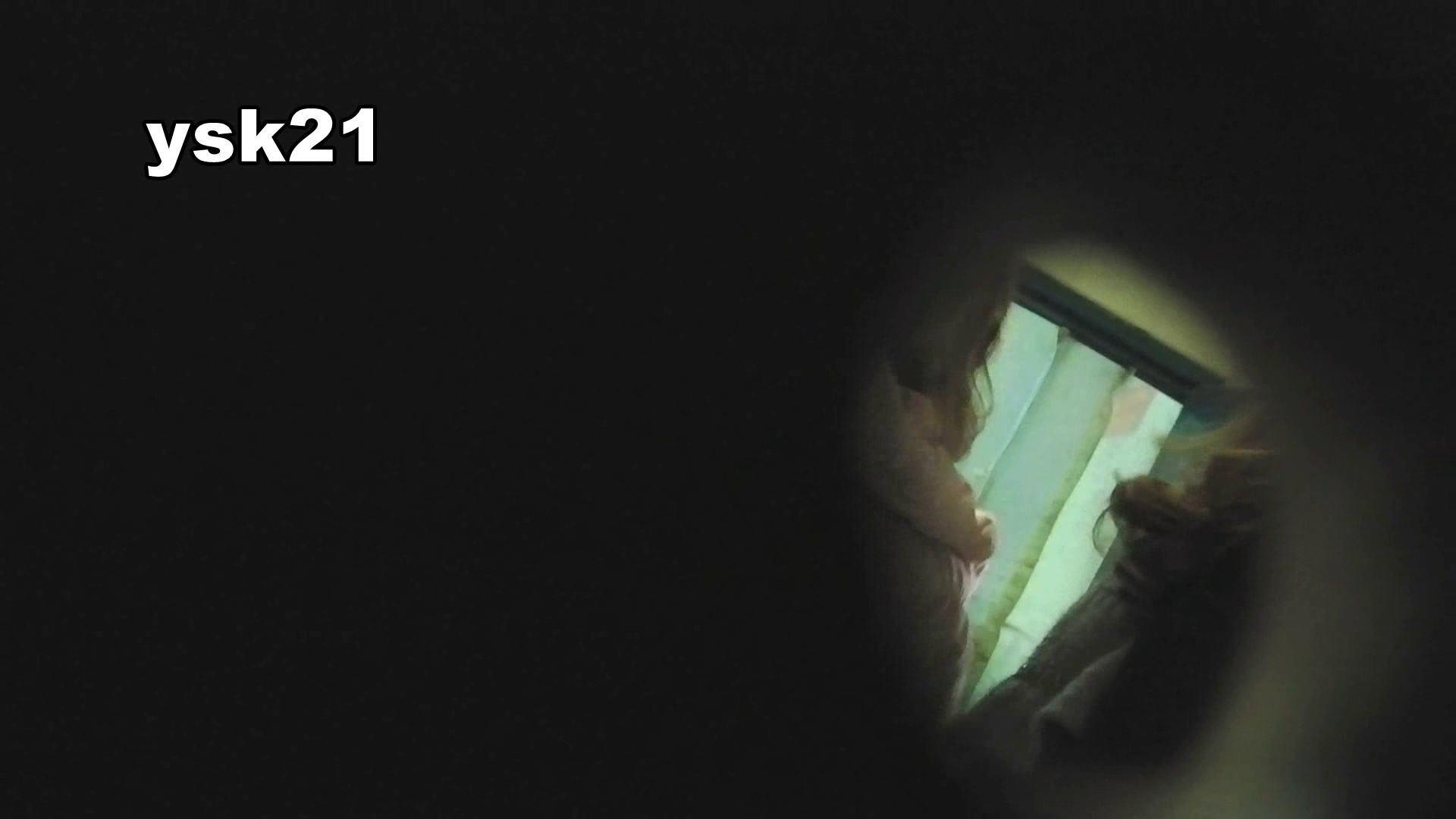 世界の射窓から ステーション編 vol.21 OLのボディ | 0  90PIX 45
