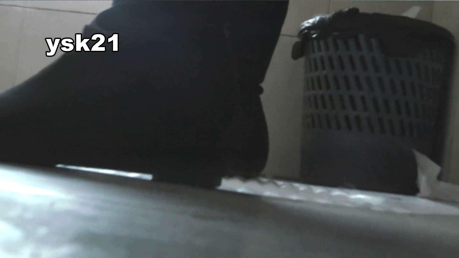 世界の射窓から ステーション編 vol.21 OLのボディ  90PIX 48