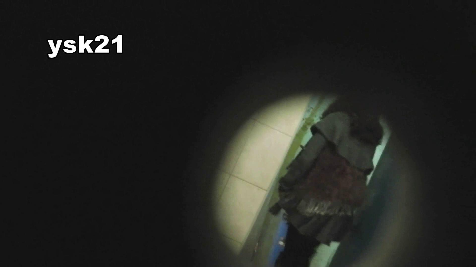 世界の射窓から ステーション編 vol.21 OLのボディ | 0  90PIX 59