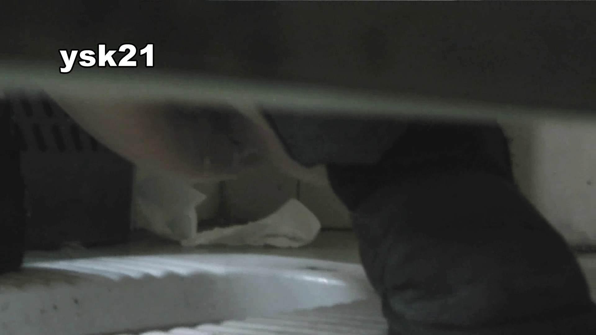 世界の射窓から ステーション編 vol.21 OLのボディ  90PIX 62