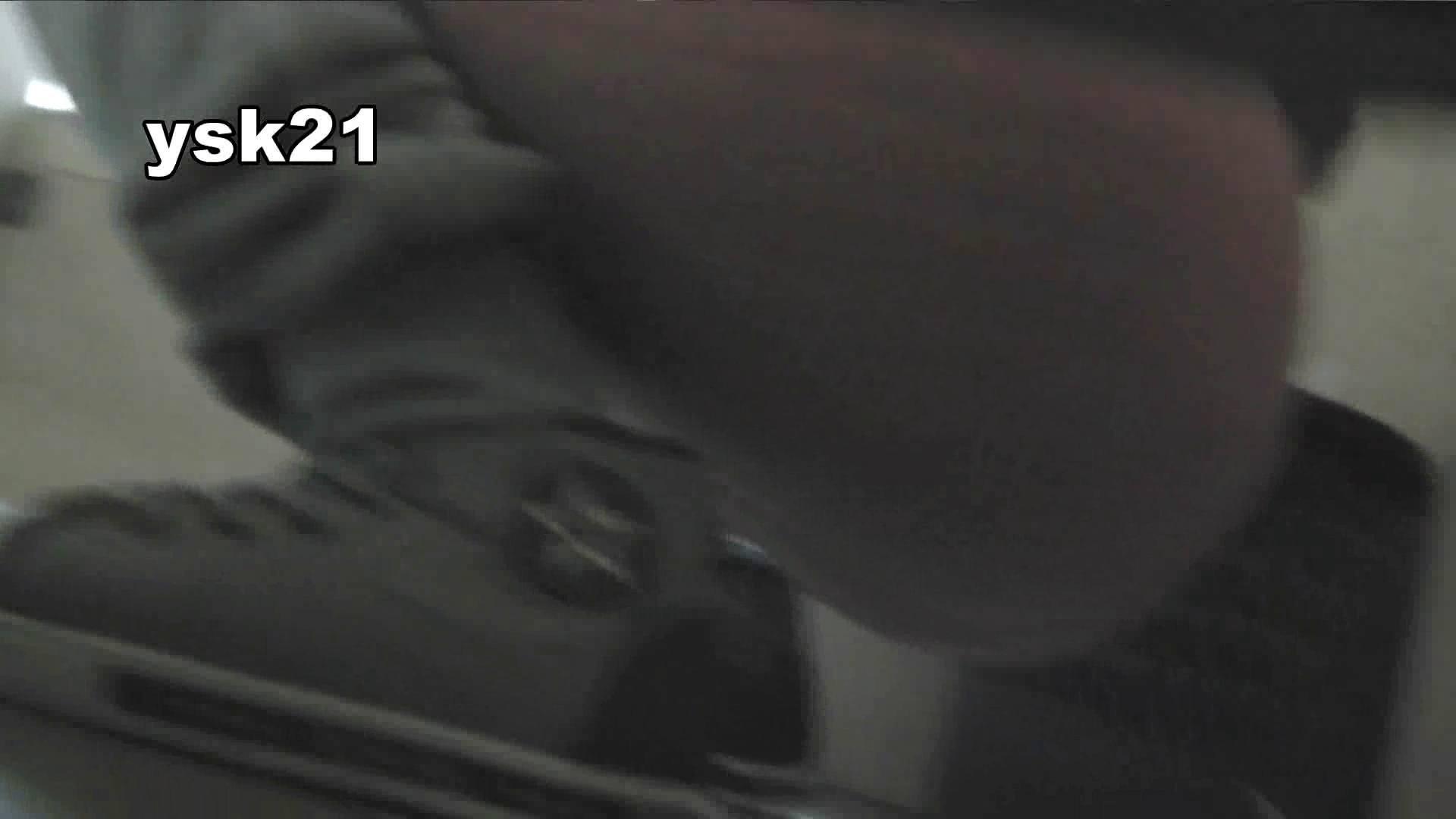 世界の射窓から ステーション編 vol.21 OLのボディ | 0  90PIX 69