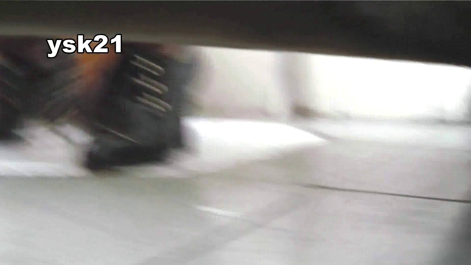 世界の射窓から ステーション編 vol.21 OLのボディ | 0  90PIX 77