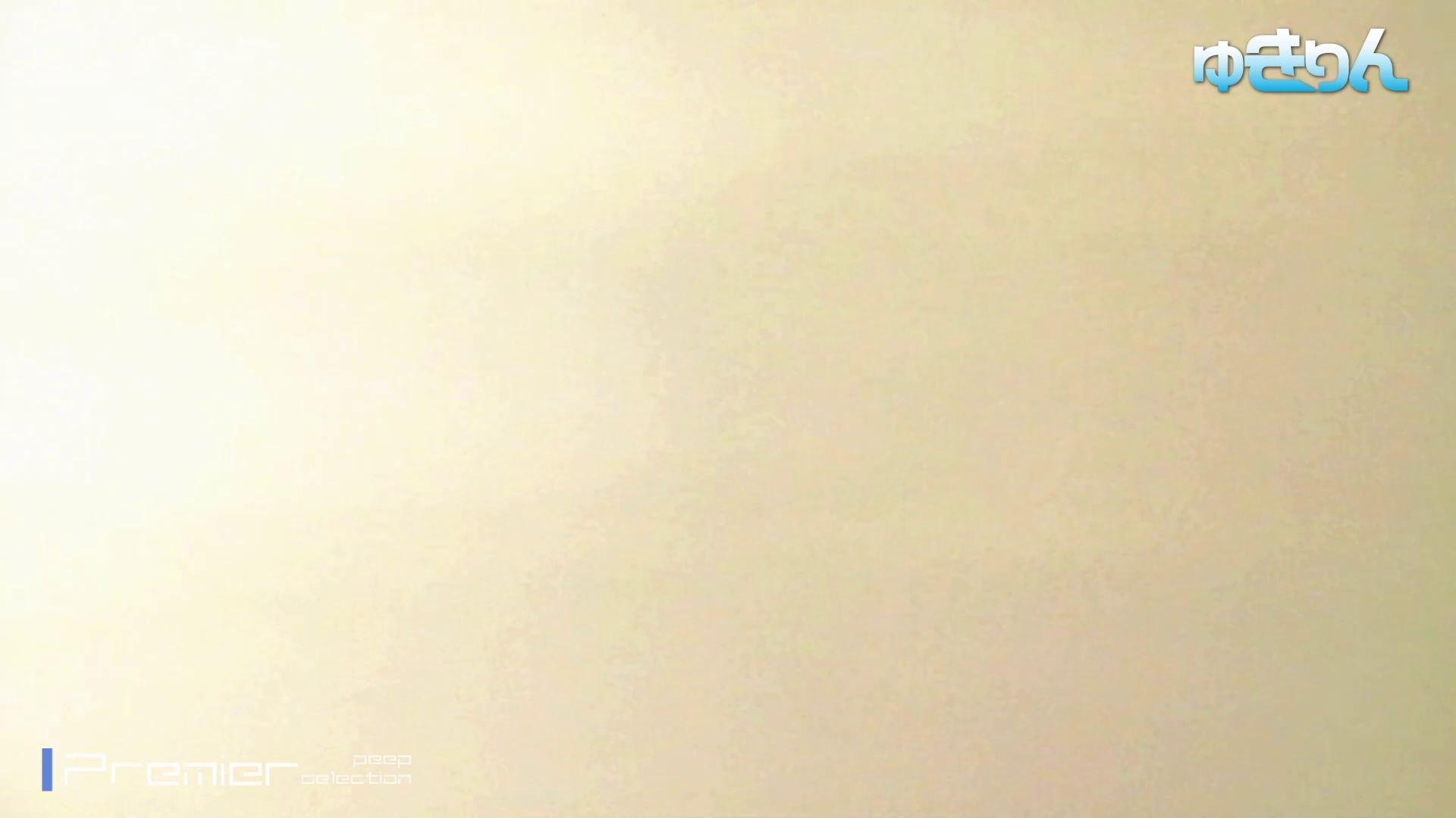 新世界の射窓 No95 盗撮 ぱこり動画紹介 86PIX 75