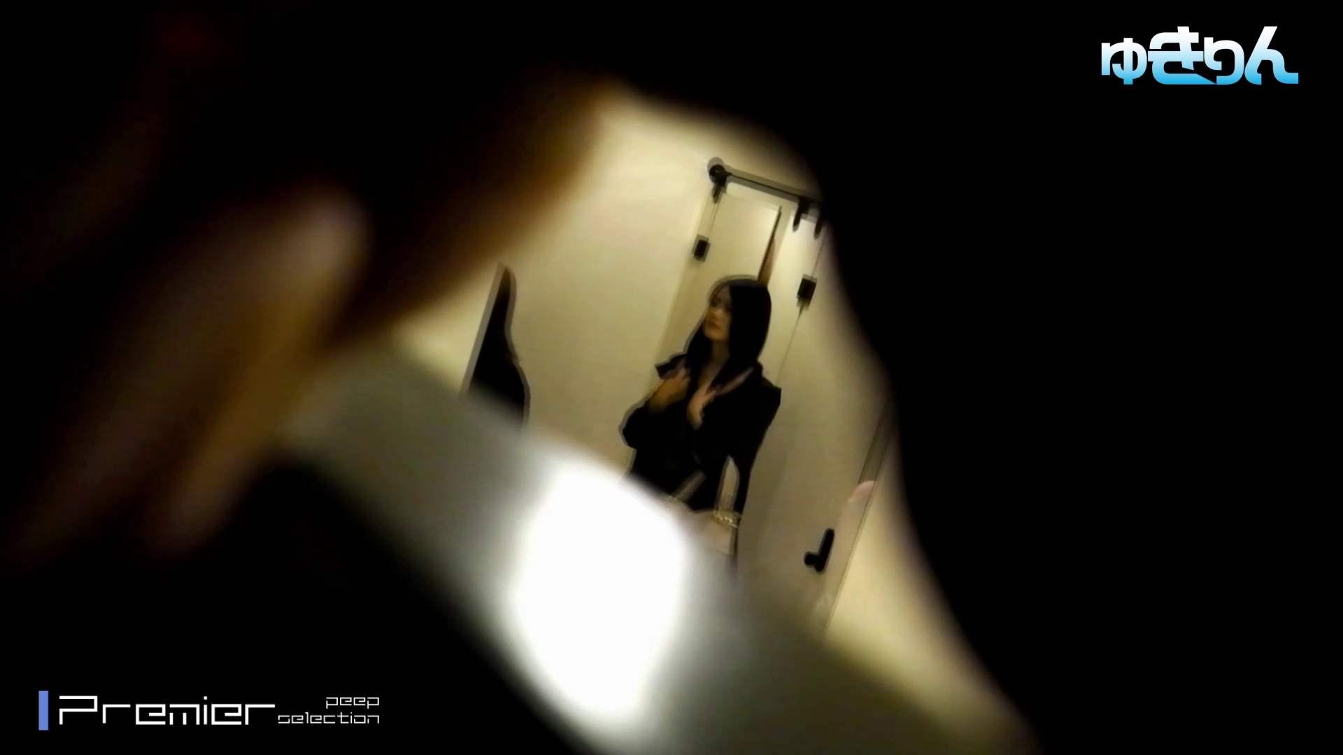 新世界の射窓 No95 盗撮 ぱこり動画紹介 86PIX 79