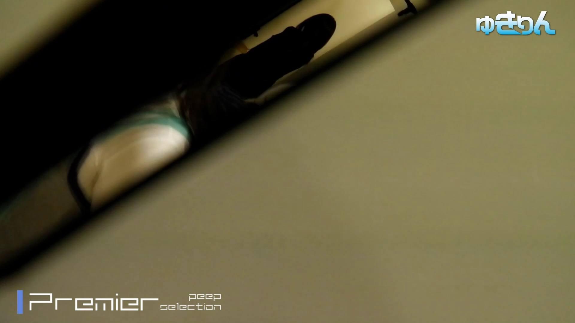 新世界の射窓 No100 祝 記念版!異次元な明るさと技術 無料動画 洗面所  73PIX 20