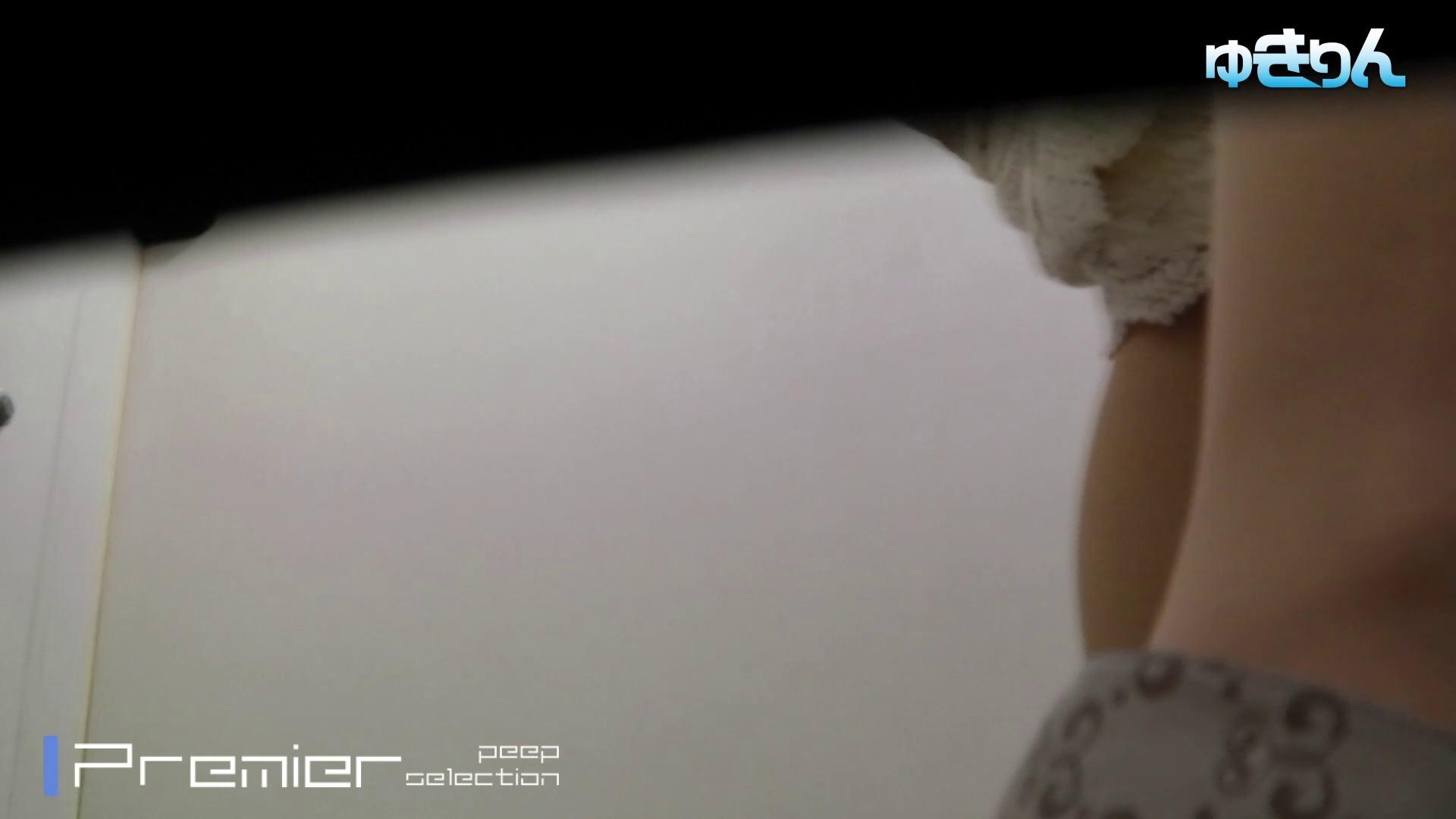 新世界の射窓 No100 祝 記念版!異次元な明るさと技術 無料動画 洗面所 | 0  73PIX 65