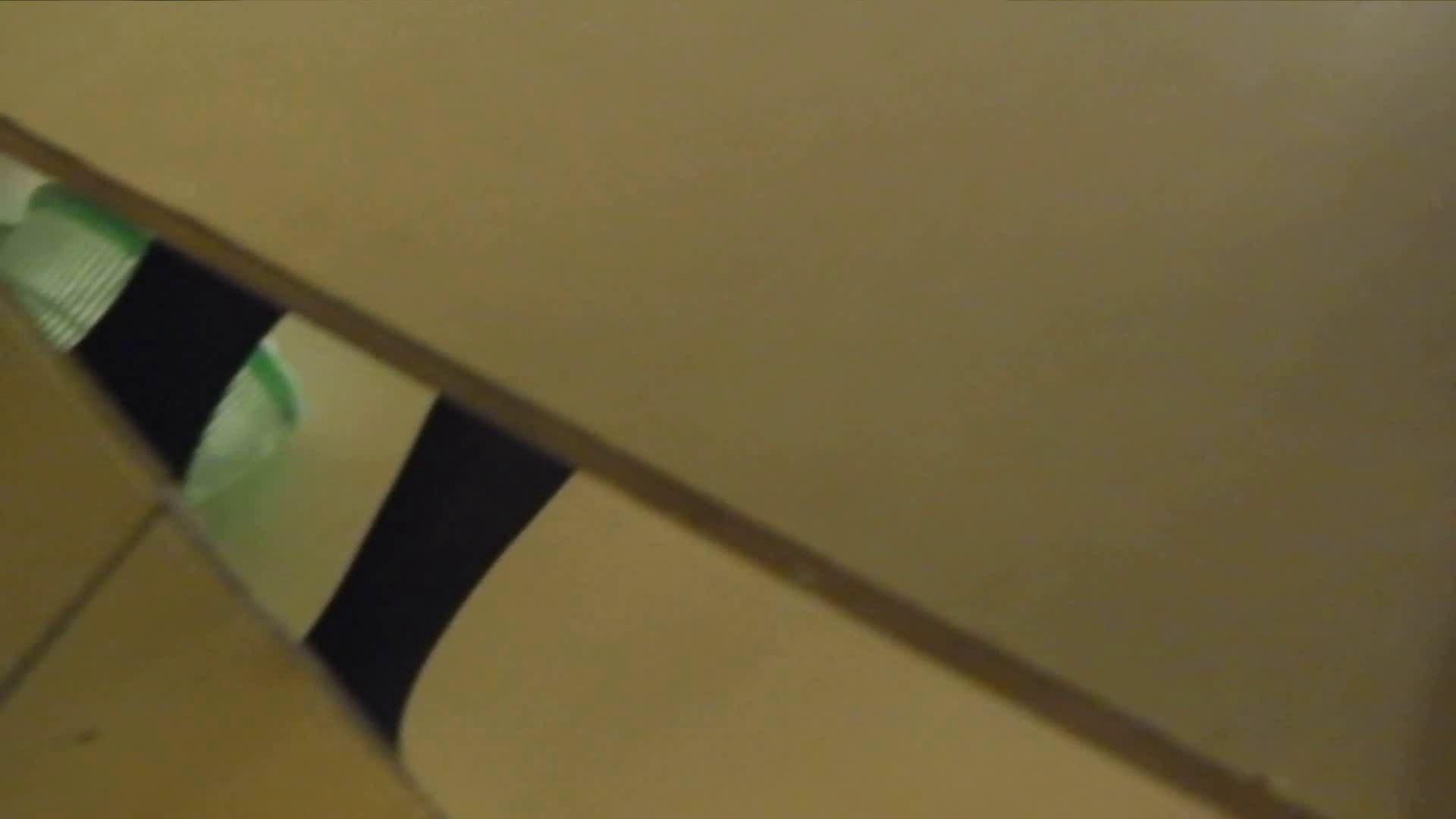 世界の射窓から Nol.23 洗面所   OLのボディ  108PIX 79