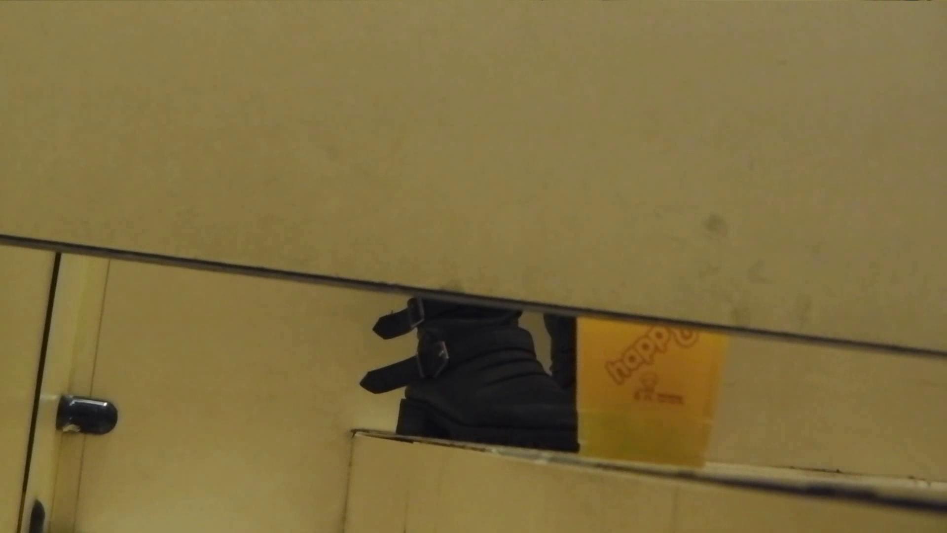 世界の射窓から Nol.23 洗面所  108PIX 90