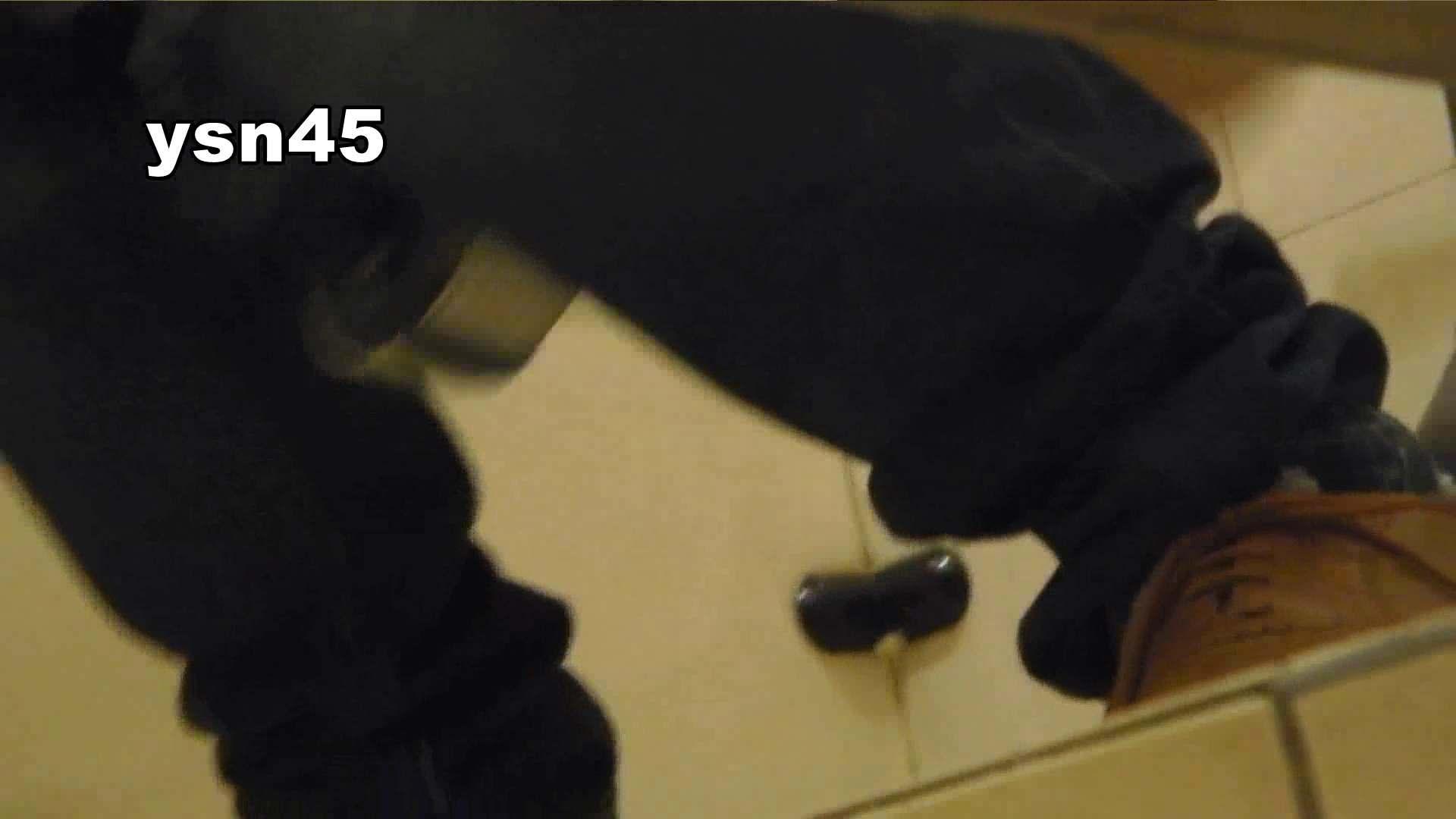 世界の射窓から vol.45 尻出しスマホ OLのボディ | 洗面所  87PIX 3