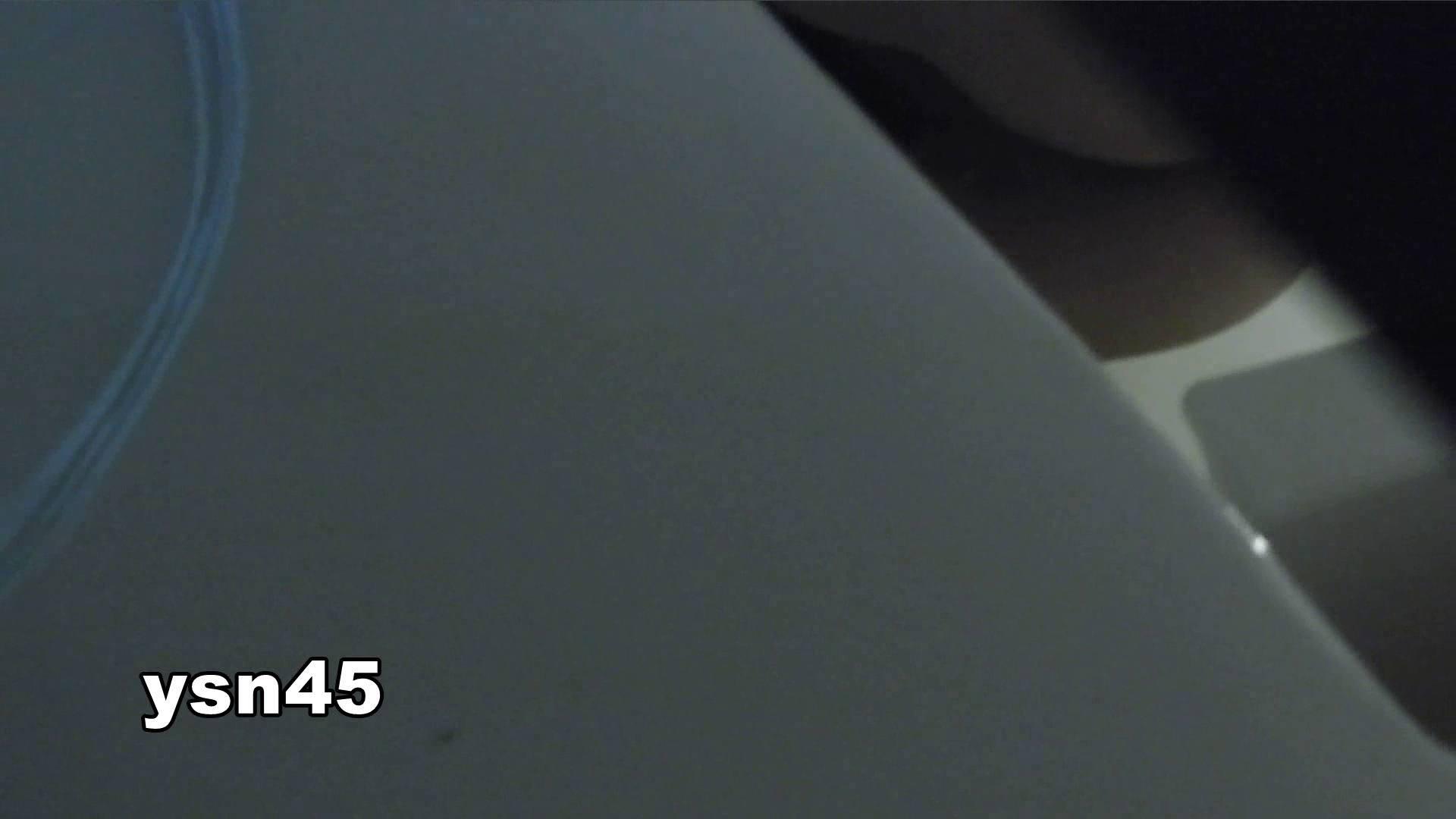 世界の射窓から vol.45 尻出しスマホ OLのボディ | 洗面所  87PIX 19