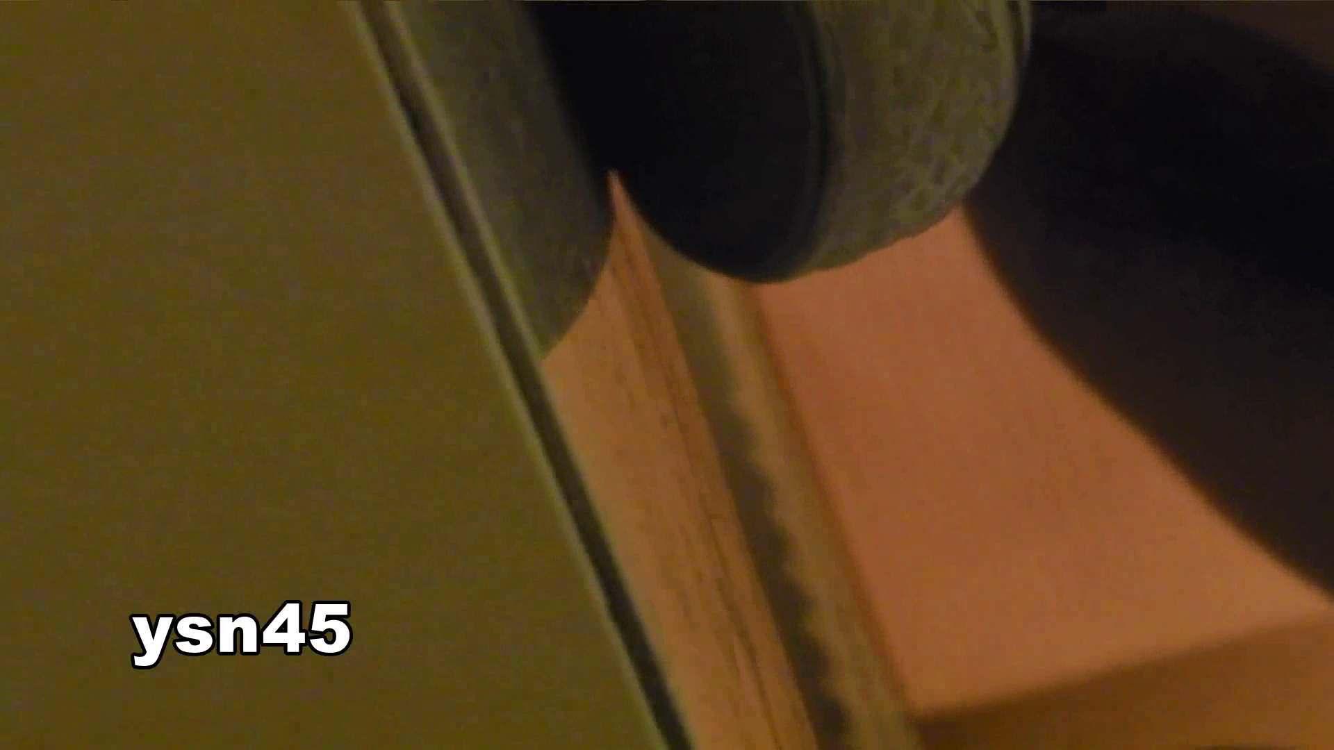 世界の射窓から vol.45 尻出しスマホ OLのボディ | 洗面所  87PIX 37