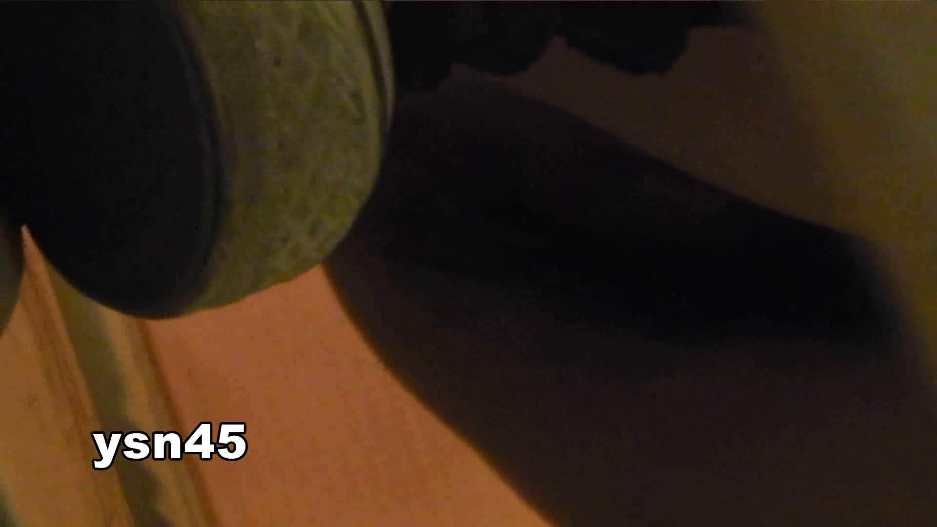 世界の射窓から vol.45 尻出しスマホ OLのボディ  87PIX 38