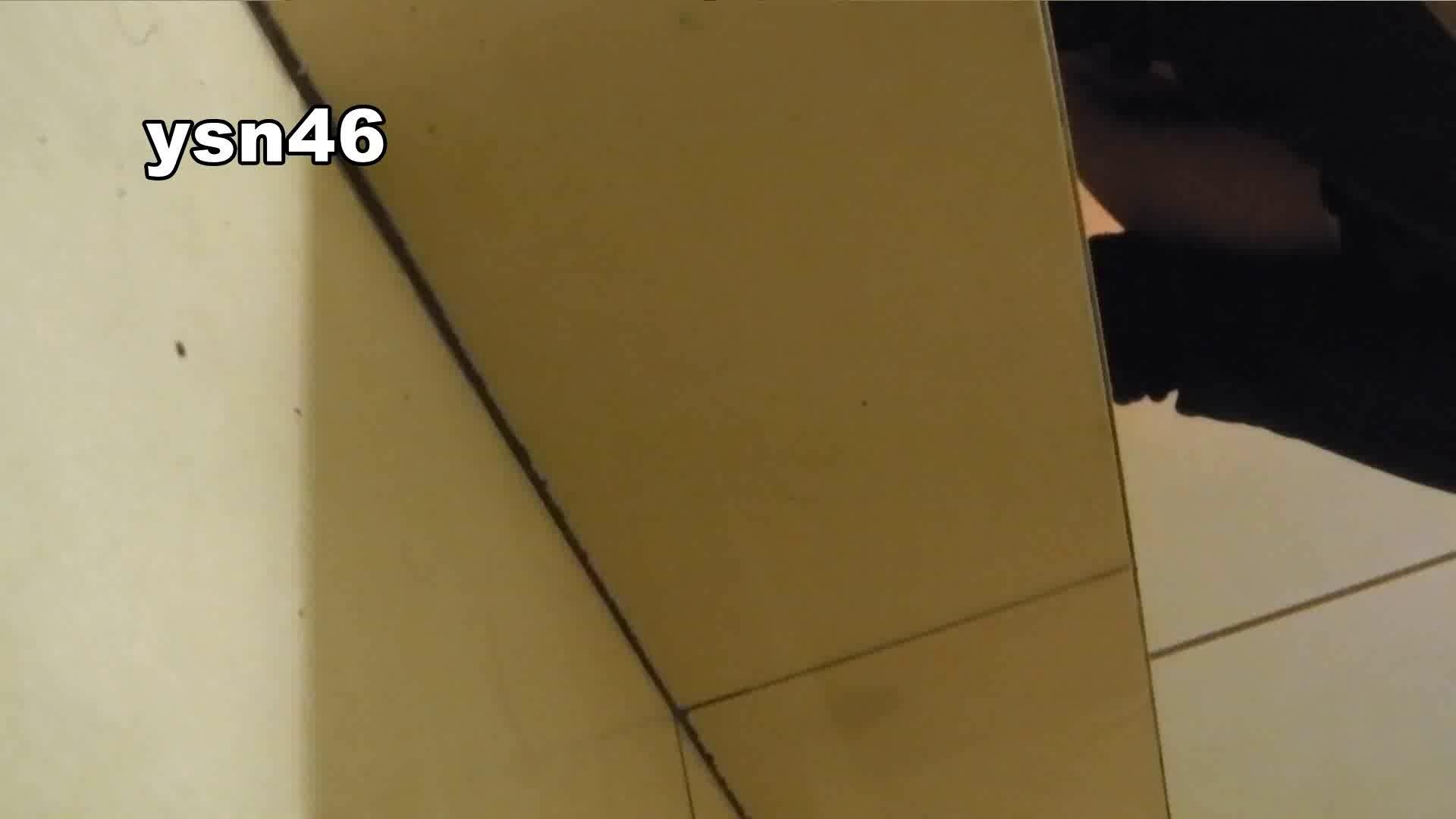 世界の射窓から vol.46 尻出しエプロン 洗面所   OLのボディ  97PIX 55