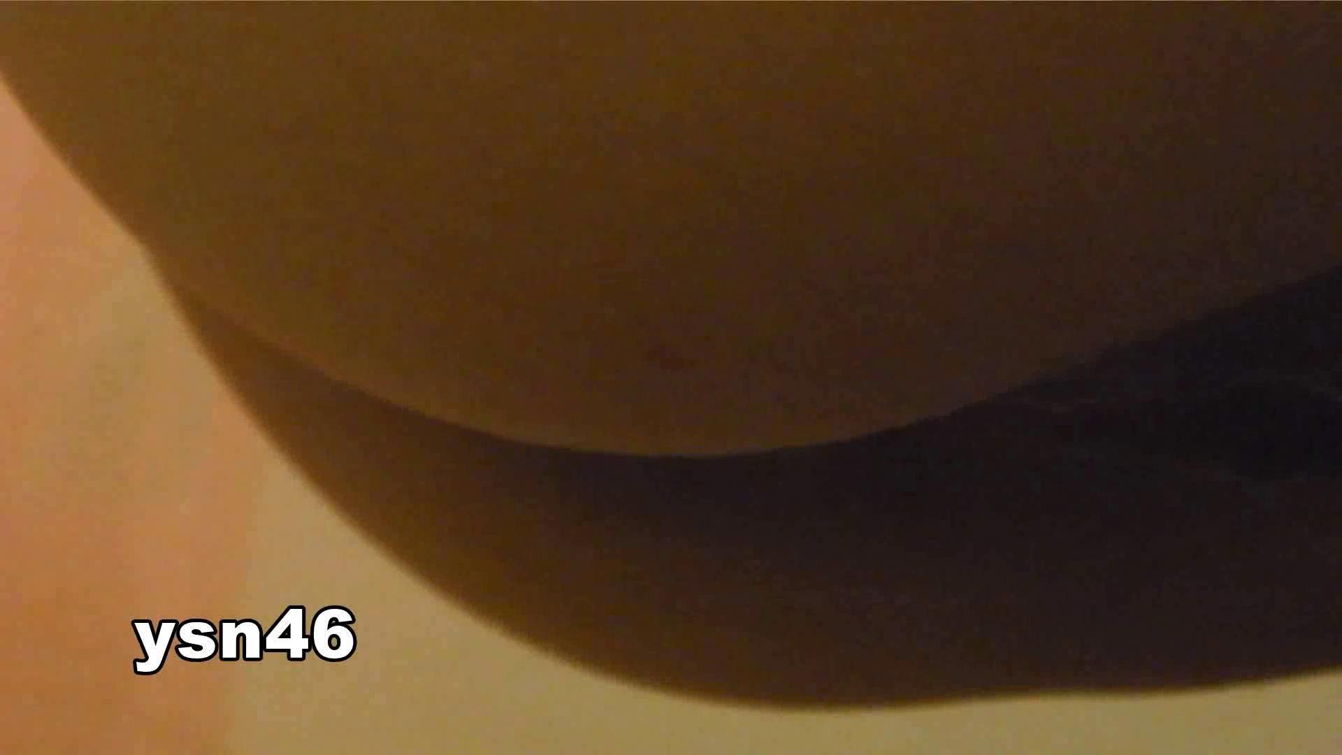 世界の射窓から vol.46 尻出しエプロン 洗面所  97PIX 60
