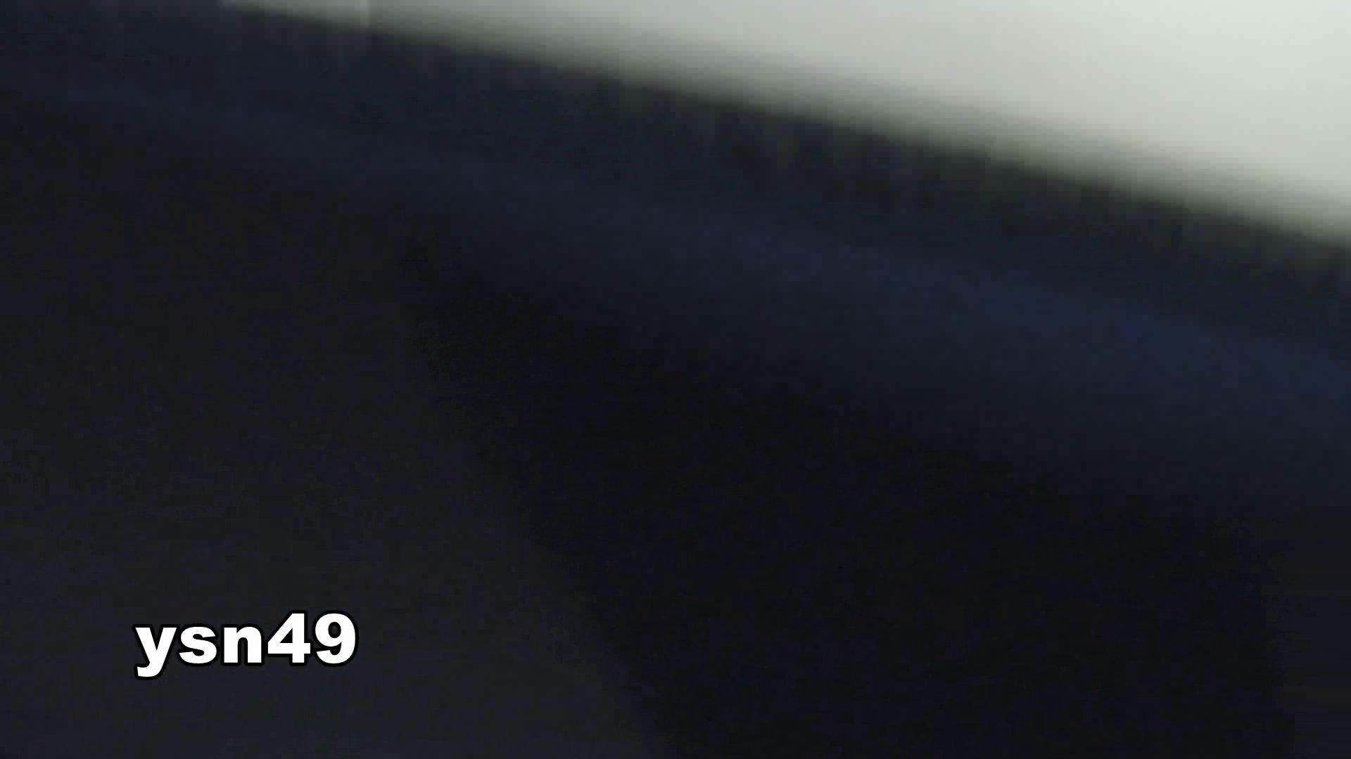 世界の射窓から vol.49 Hello OLのボディ | 洗面所  87PIX 9