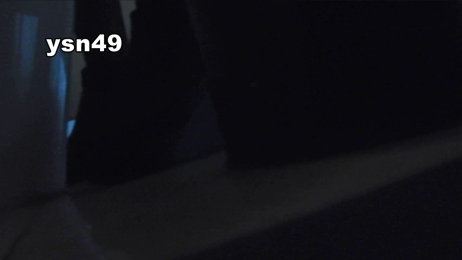 世界の射窓から vol.49 Hello OLのボディ | 洗面所  87PIX 21
