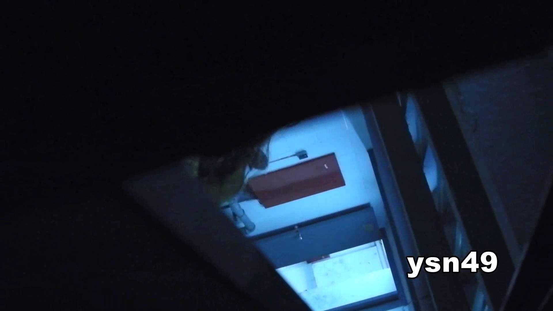世界の射窓から vol.49 Hello OLのボディ | 洗面所  87PIX 47