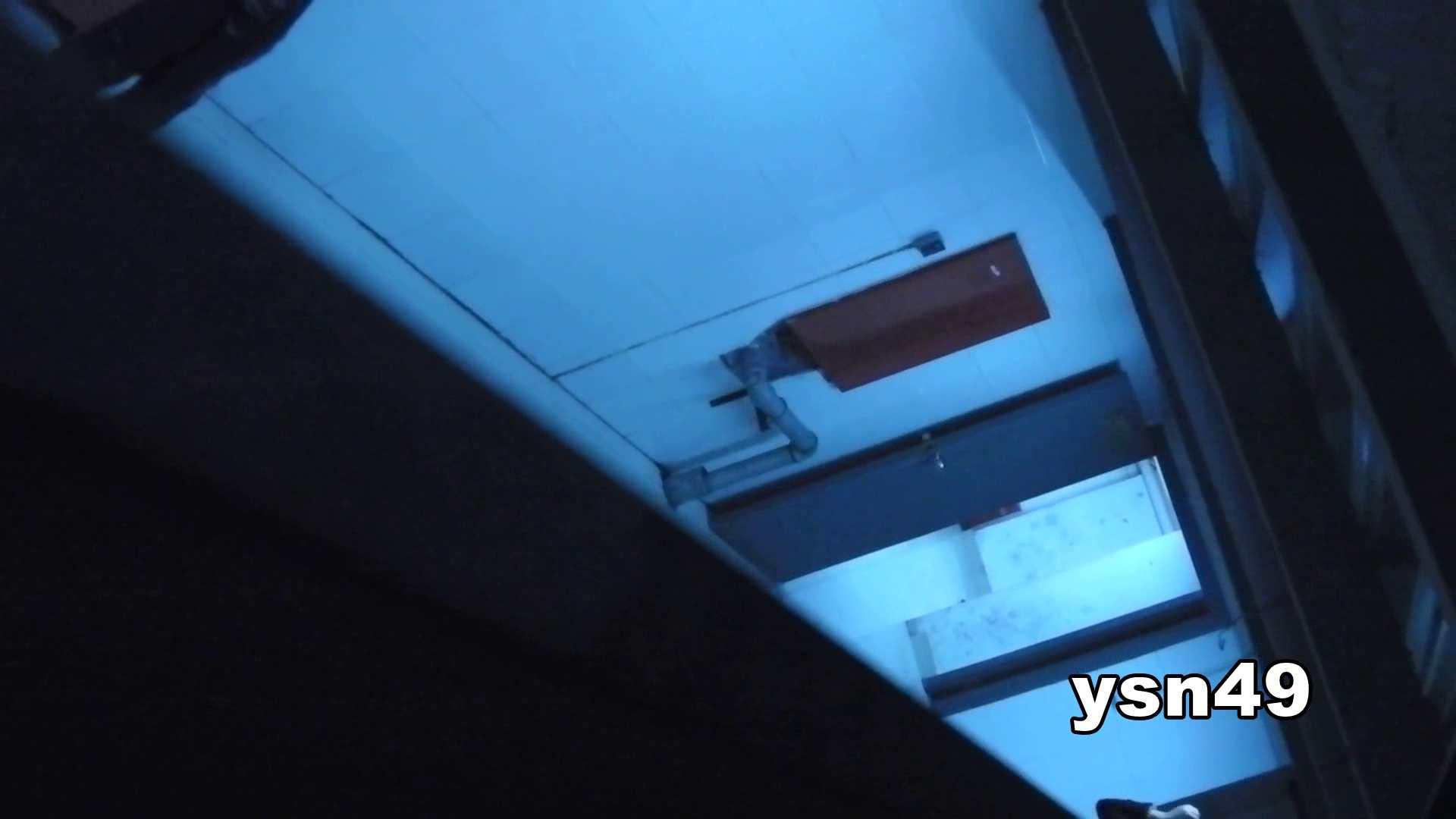 世界の射窓から vol.49 Hello OLのボディ  87PIX 48