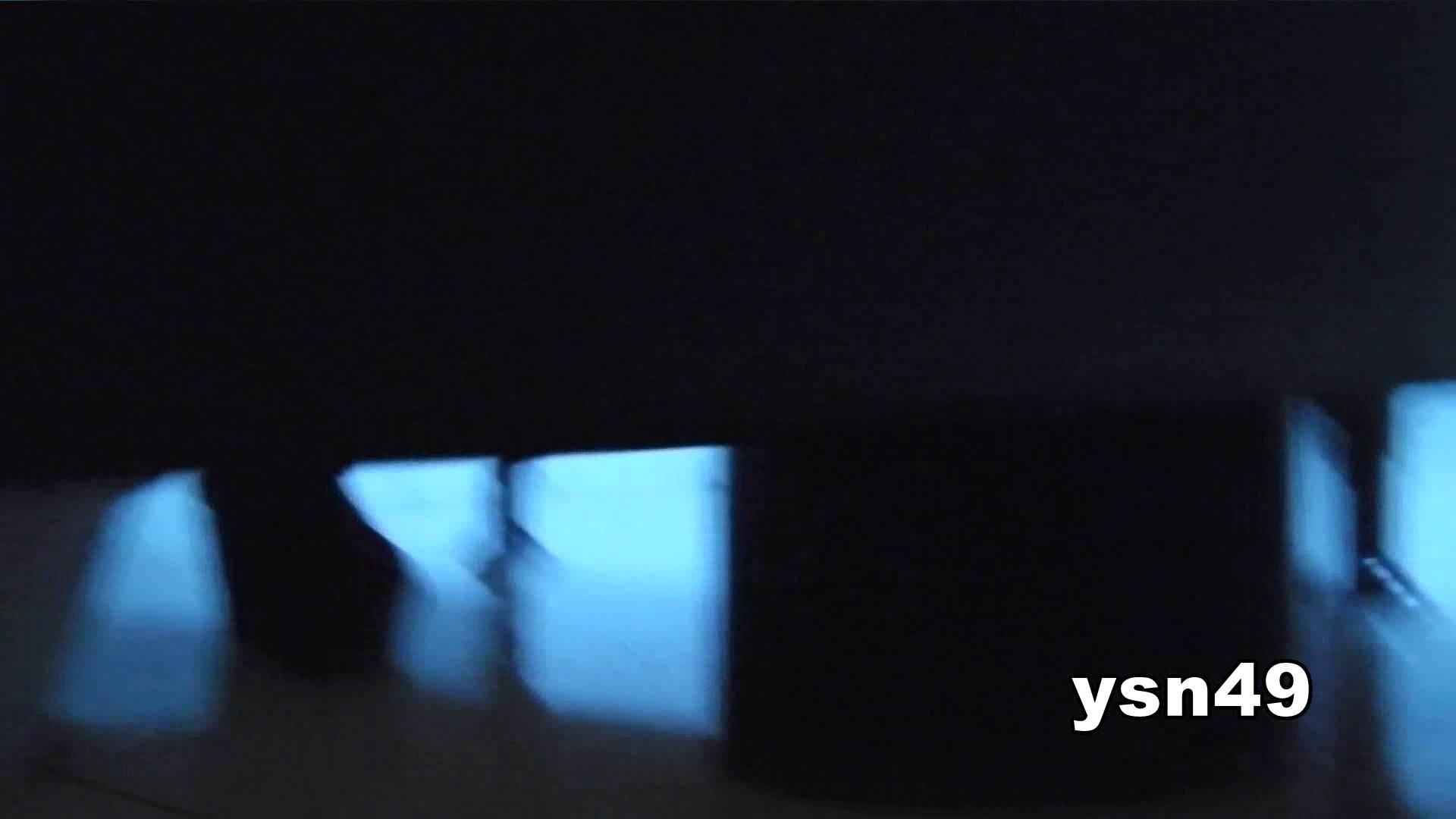 世界の射窓から vol.49 Hello OLのボディ | 洗面所  87PIX 53