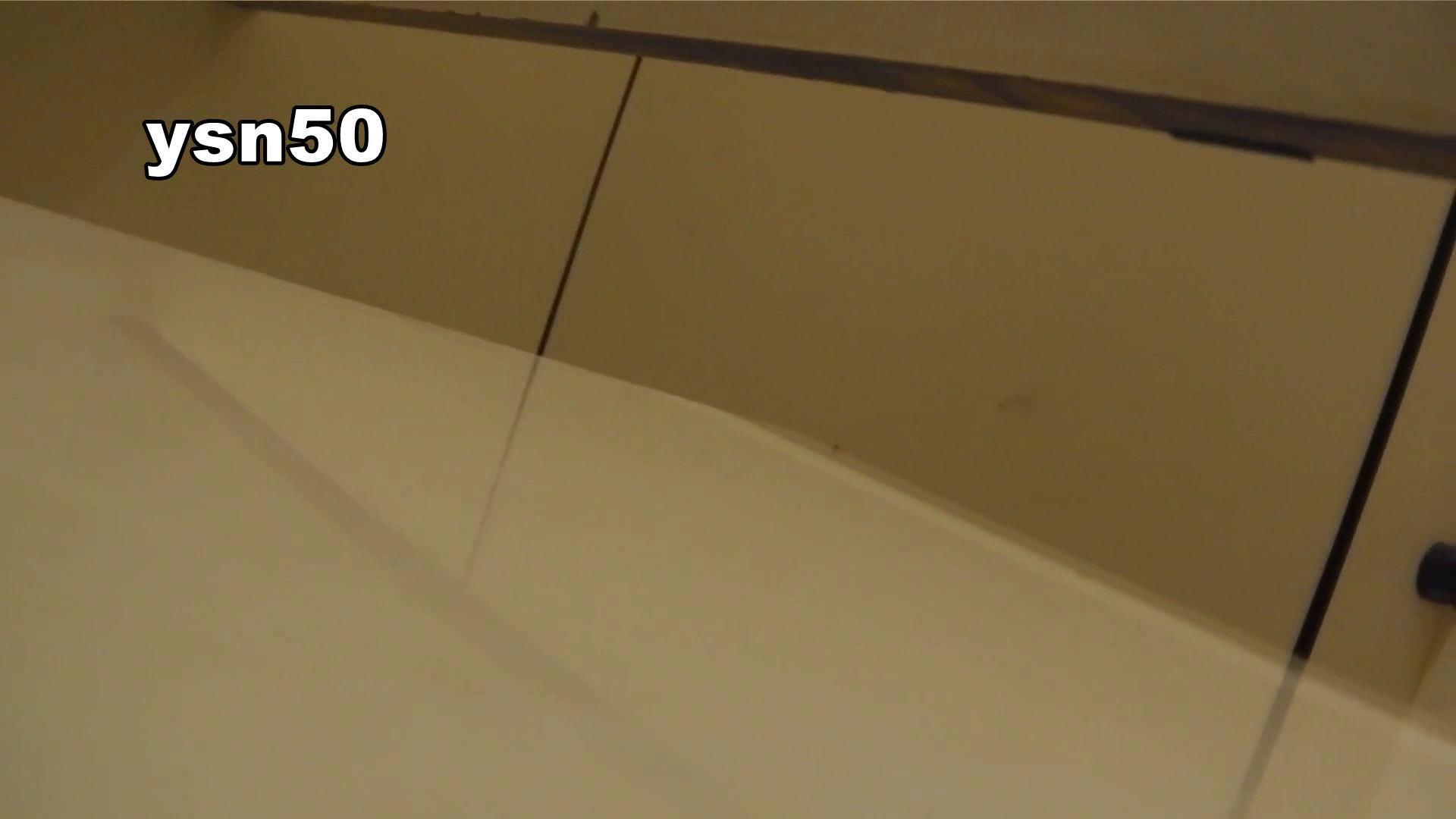 世界の射窓から vol.50 ポニテさんの下着がエロい件 OLのボディ | 洗面所  87PIX 13