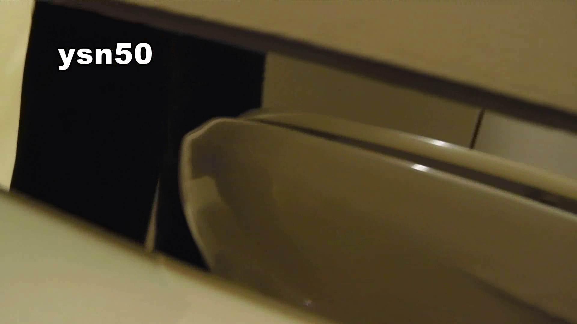 世界の射窓から vol.50 ポニテさんの下着がエロい件 OLのボディ  87PIX 24