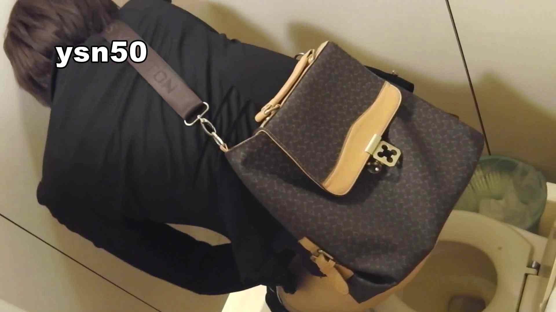 世界の射窓から vol.50 ポニテさんの下着がエロい件 OLのボディ  87PIX 30