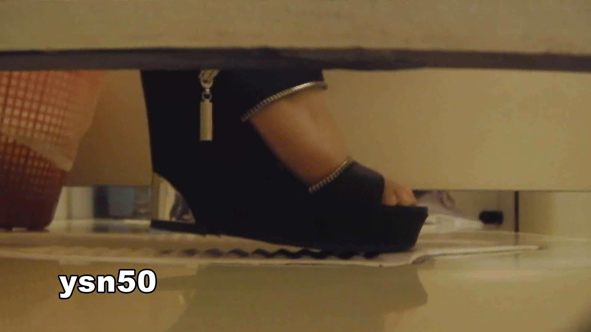 世界の射窓から vol.50 ポニテさんの下着がエロい件 OLのボディ | 洗面所  87PIX 39