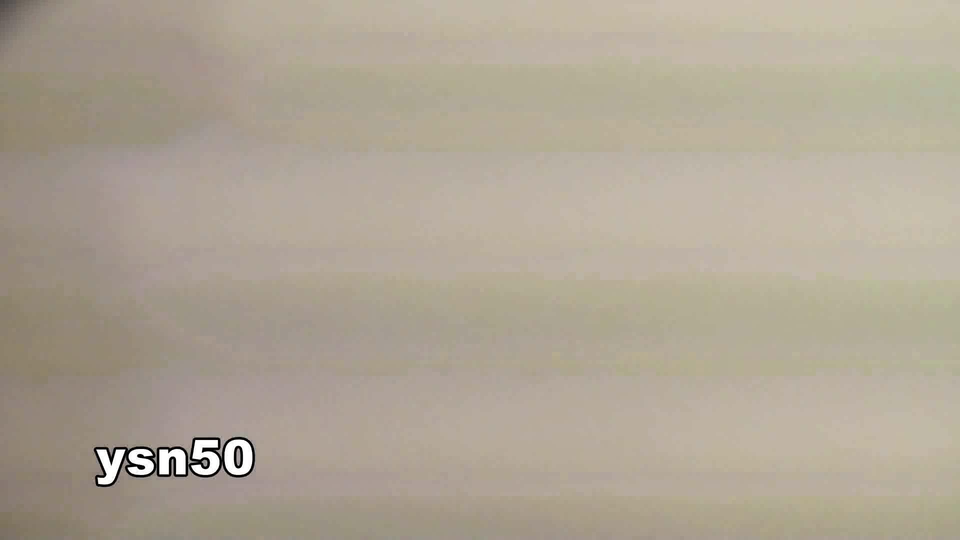 世界の射窓から vol.50 ポニテさんの下着がエロい件 OLのボディ  87PIX 40