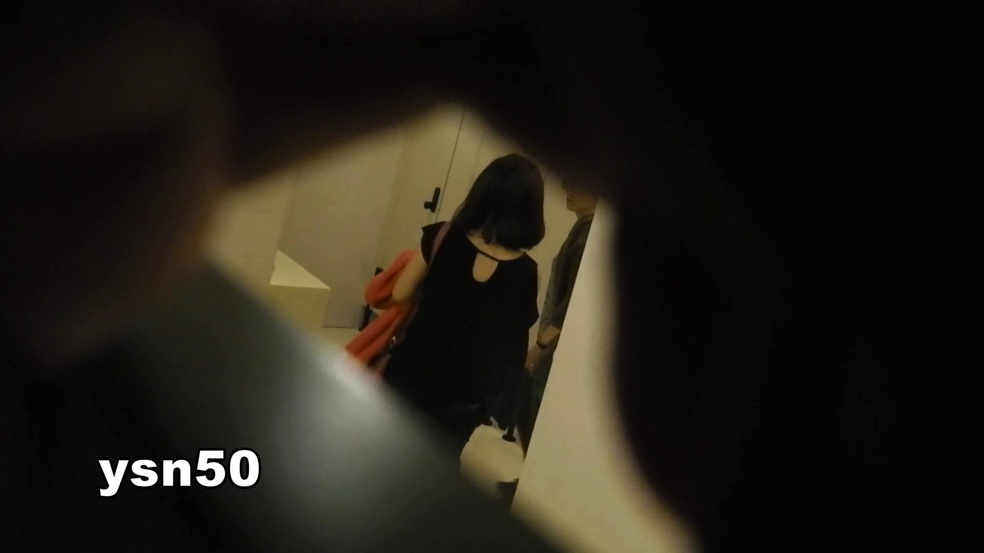 世界の射窓から vol.50 ポニテさんの下着がエロい件 OLのボディ | 洗面所  87PIX 41