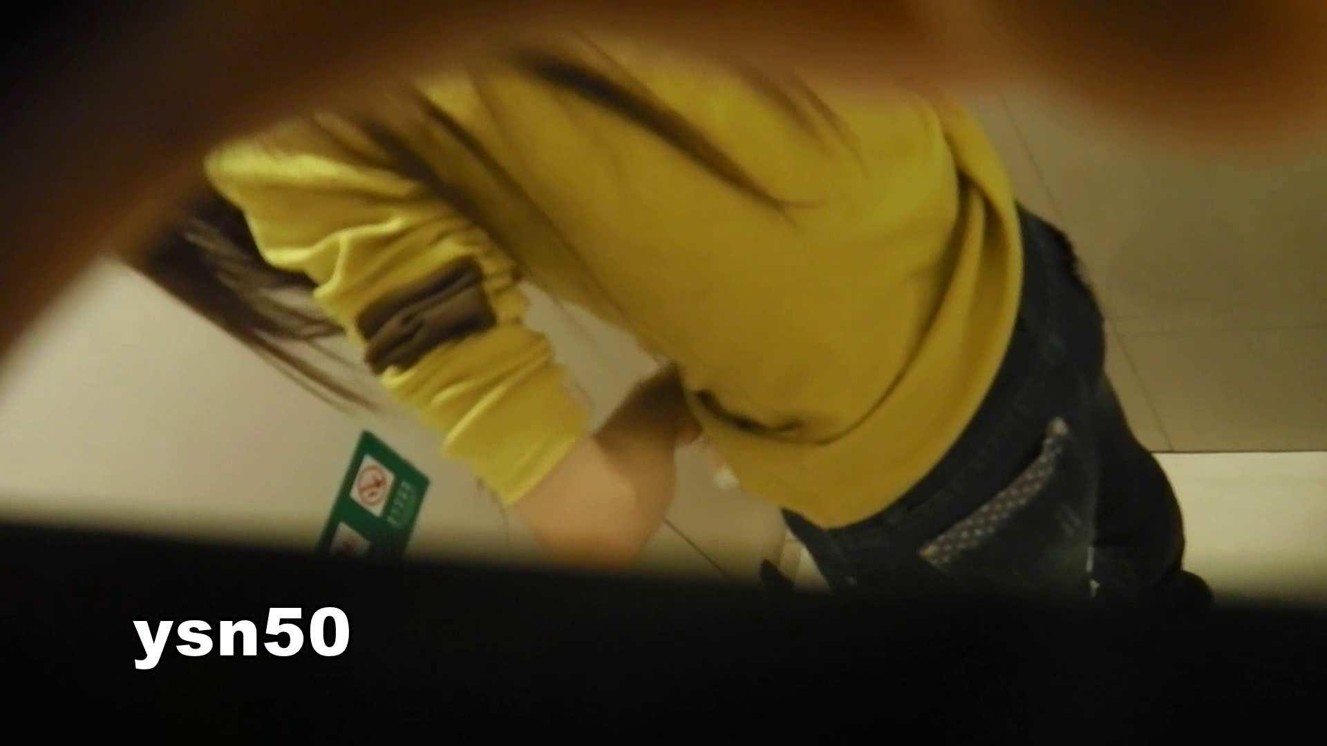 世界の射窓から vol.50 ポニテさんの下着がエロい件 OLのボディ  87PIX 44