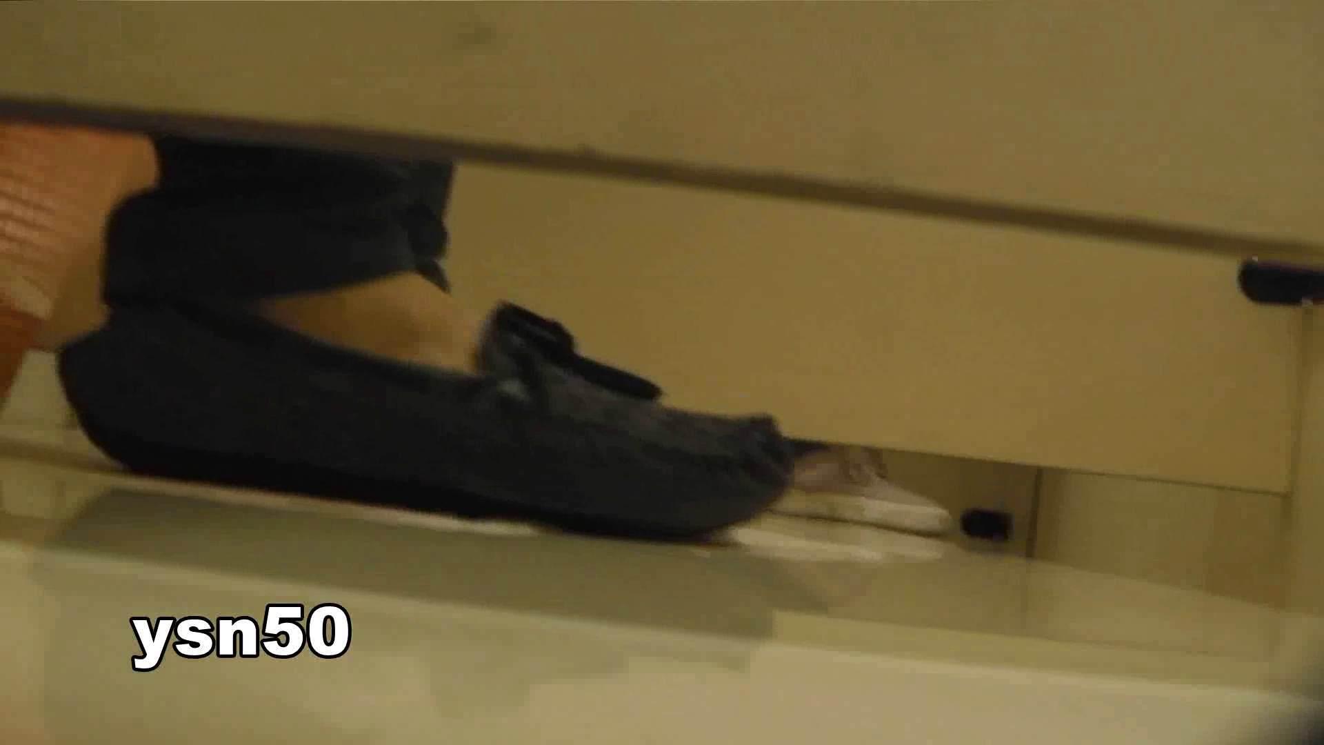世界の射窓から vol.50 ポニテさんの下着がエロい件 OLのボディ | 洗面所  87PIX 45