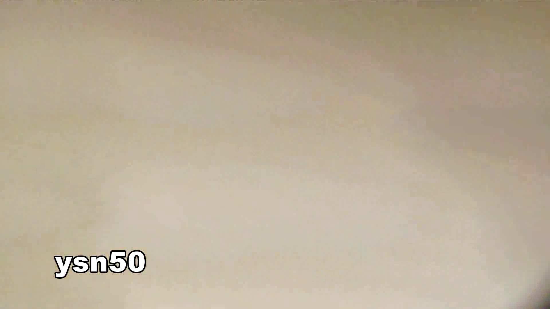 世界の射窓から vol.50 ポニテさんの下着がエロい件 OLのボディ | 洗面所  87PIX 49