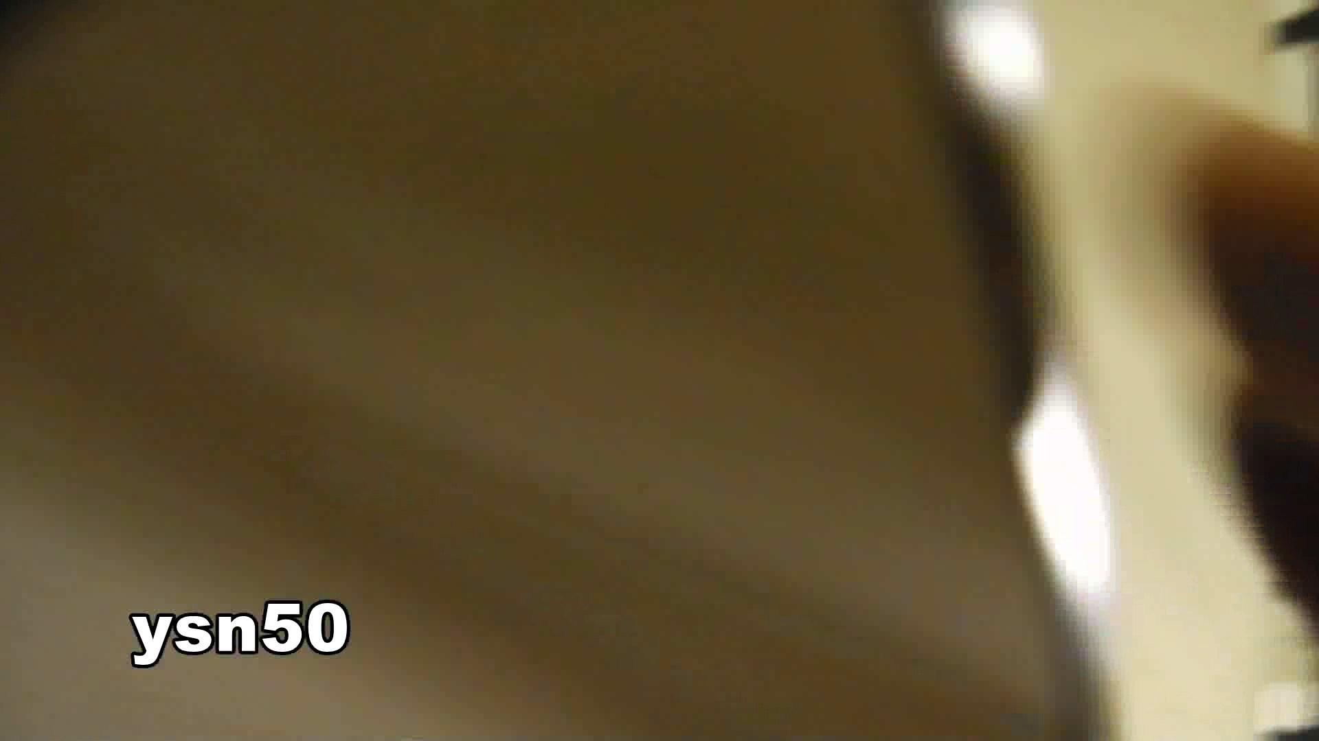 世界の射窓から vol.50 ポニテさんの下着がエロい件 OLのボディ  87PIX 50