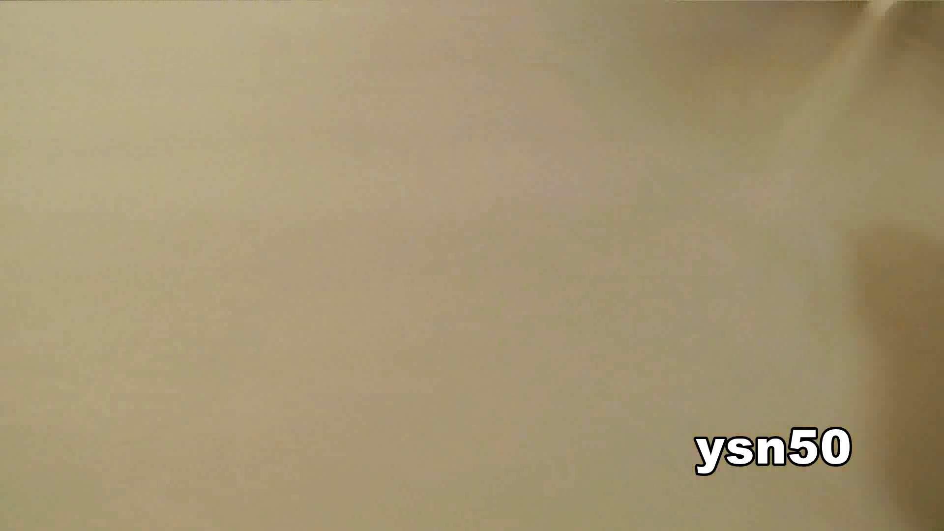 世界の射窓から vol.50 ポニテさんの下着がエロい件 OLのボディ | 洗面所  87PIX 59